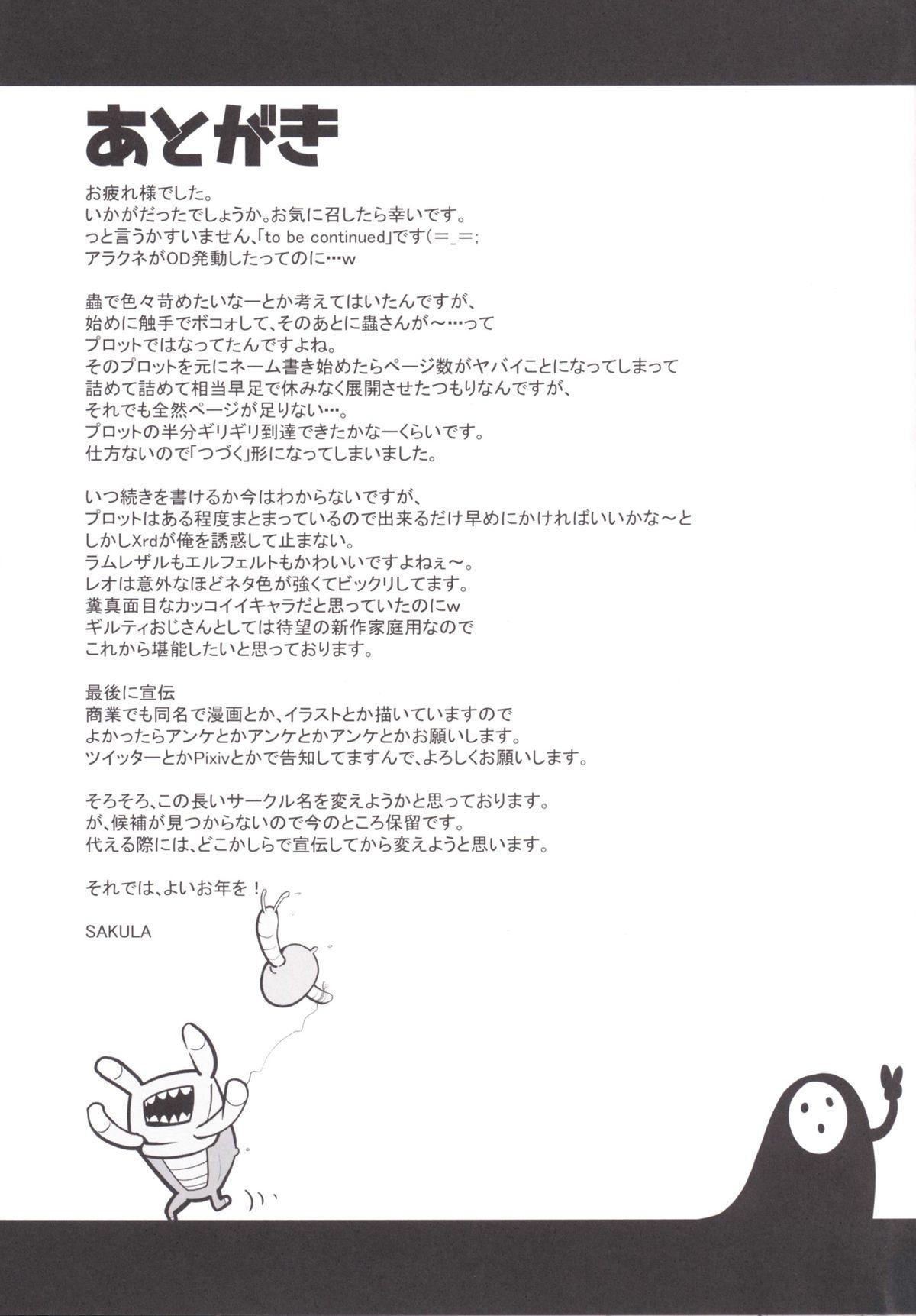 SHINCHU 24