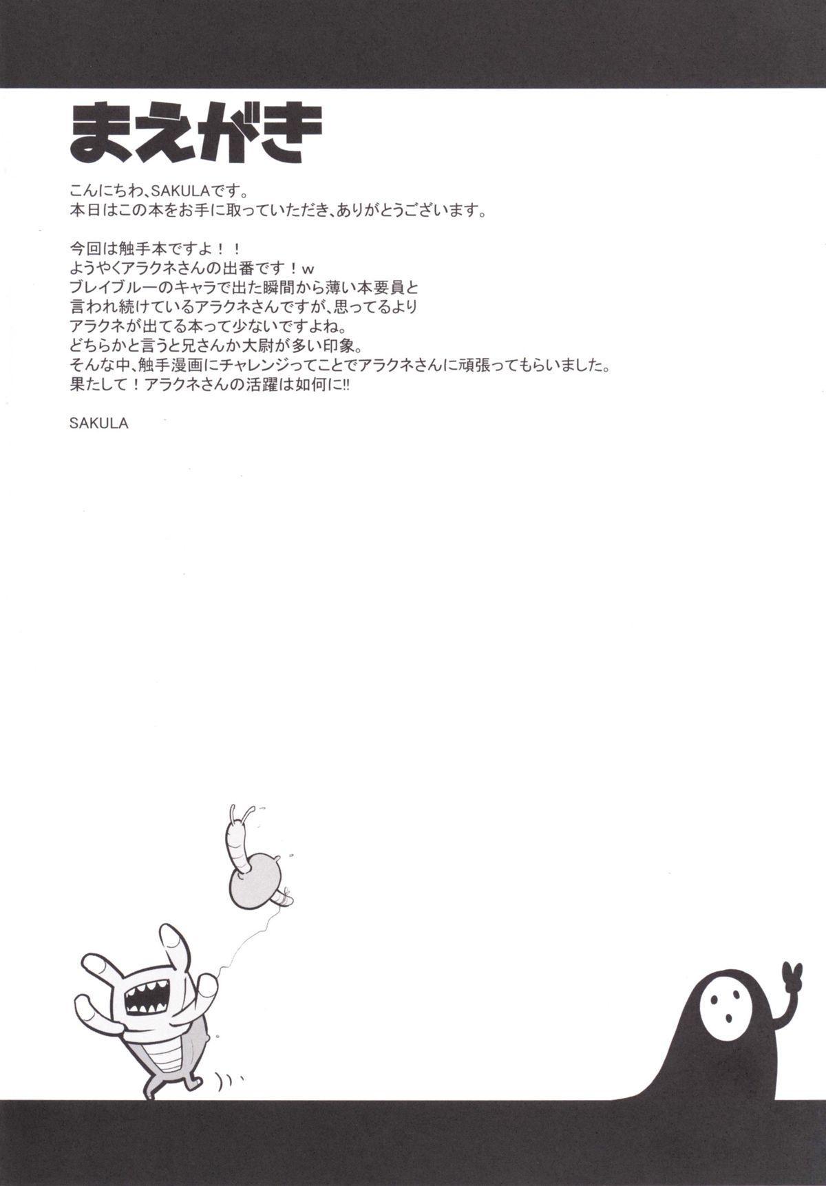 SHINCHU 3