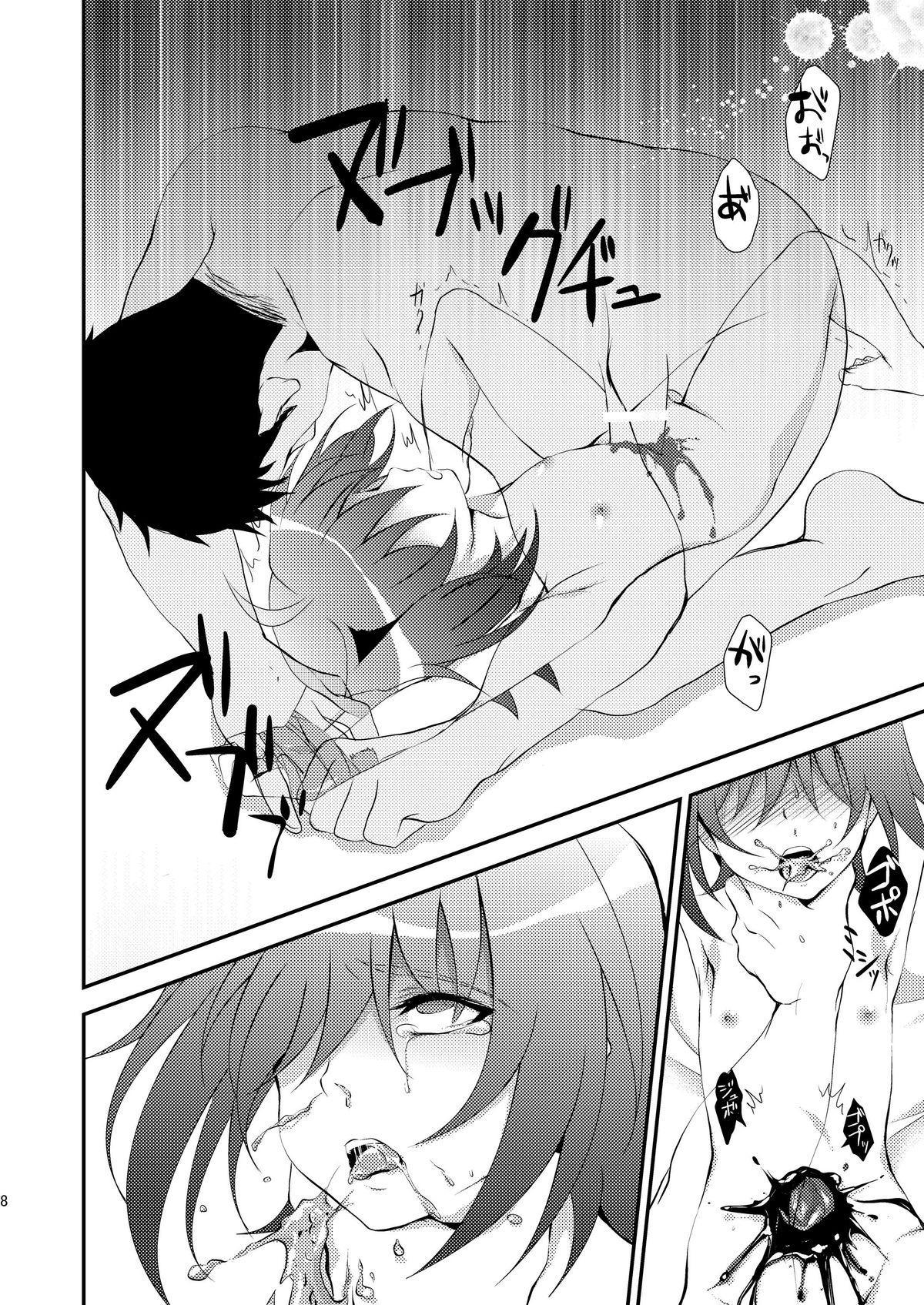 Aichi-kun no o Heso ni Ride 7