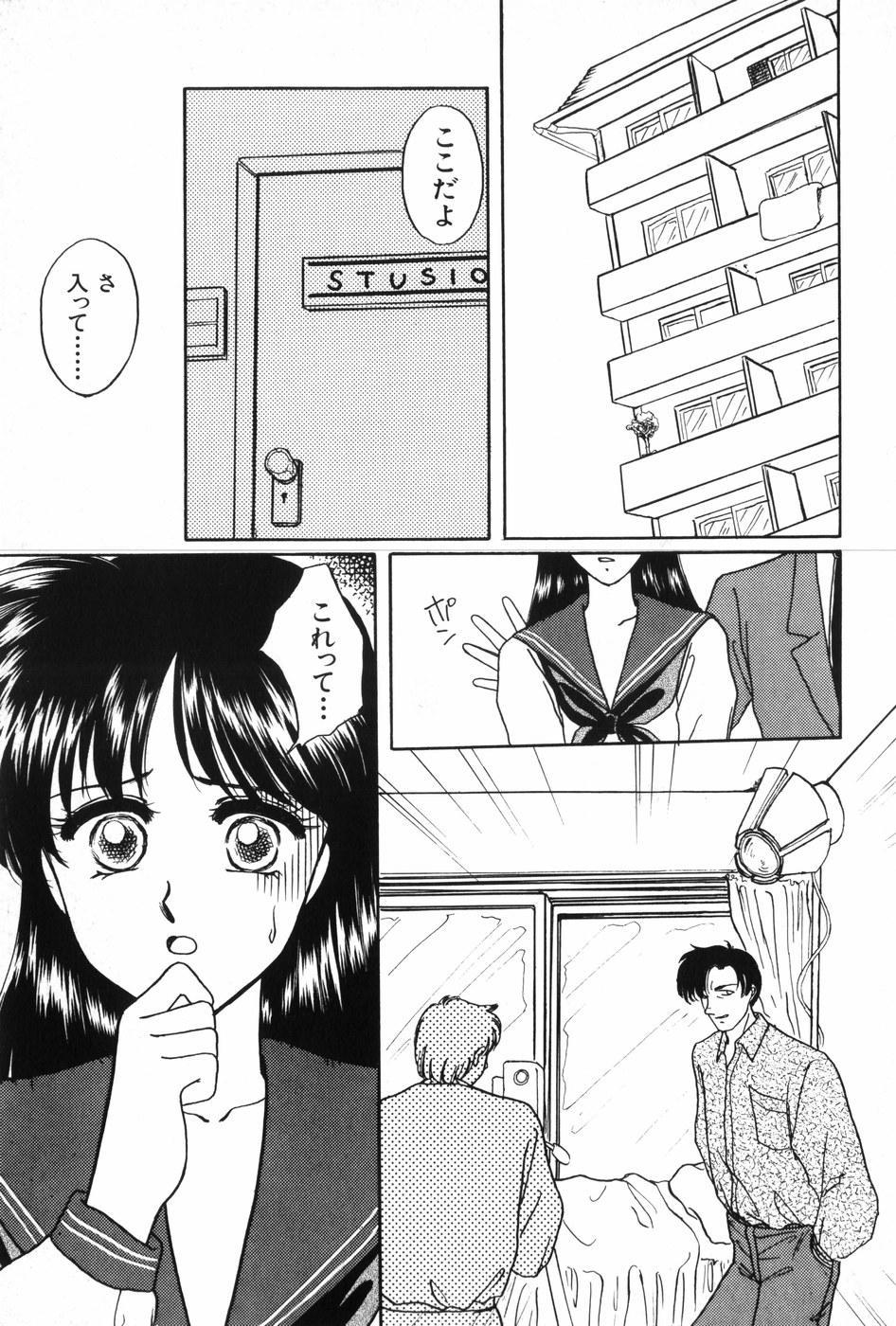 Himitsu no Houkago 112
