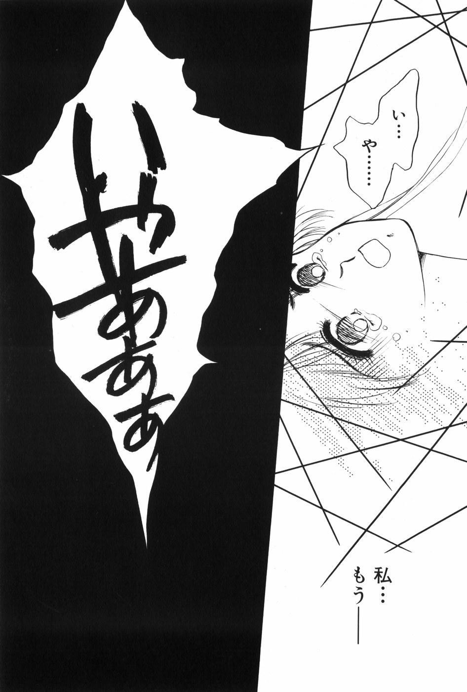 Himitsu no Houkago 120