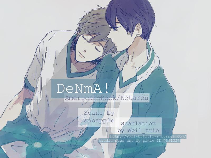 DeNmA! 30
