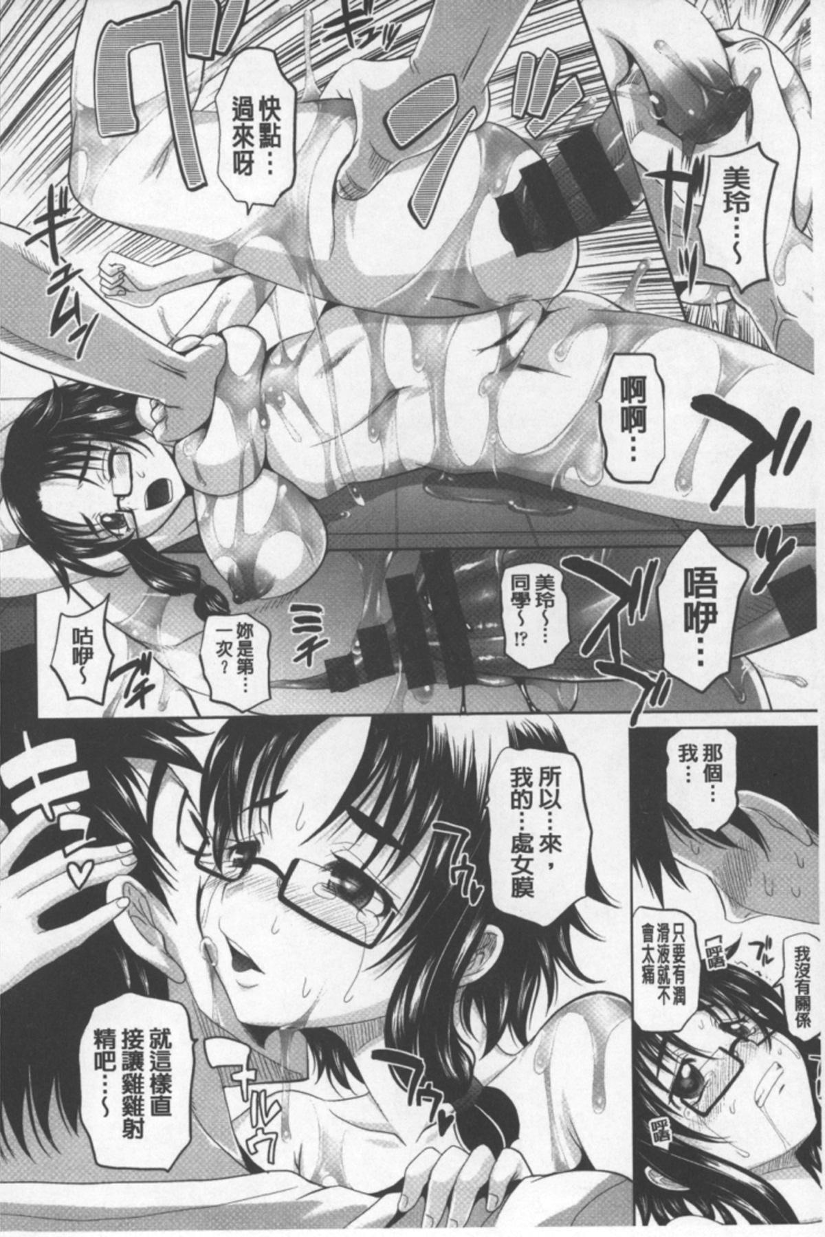 Onesho   淫姊正太 138