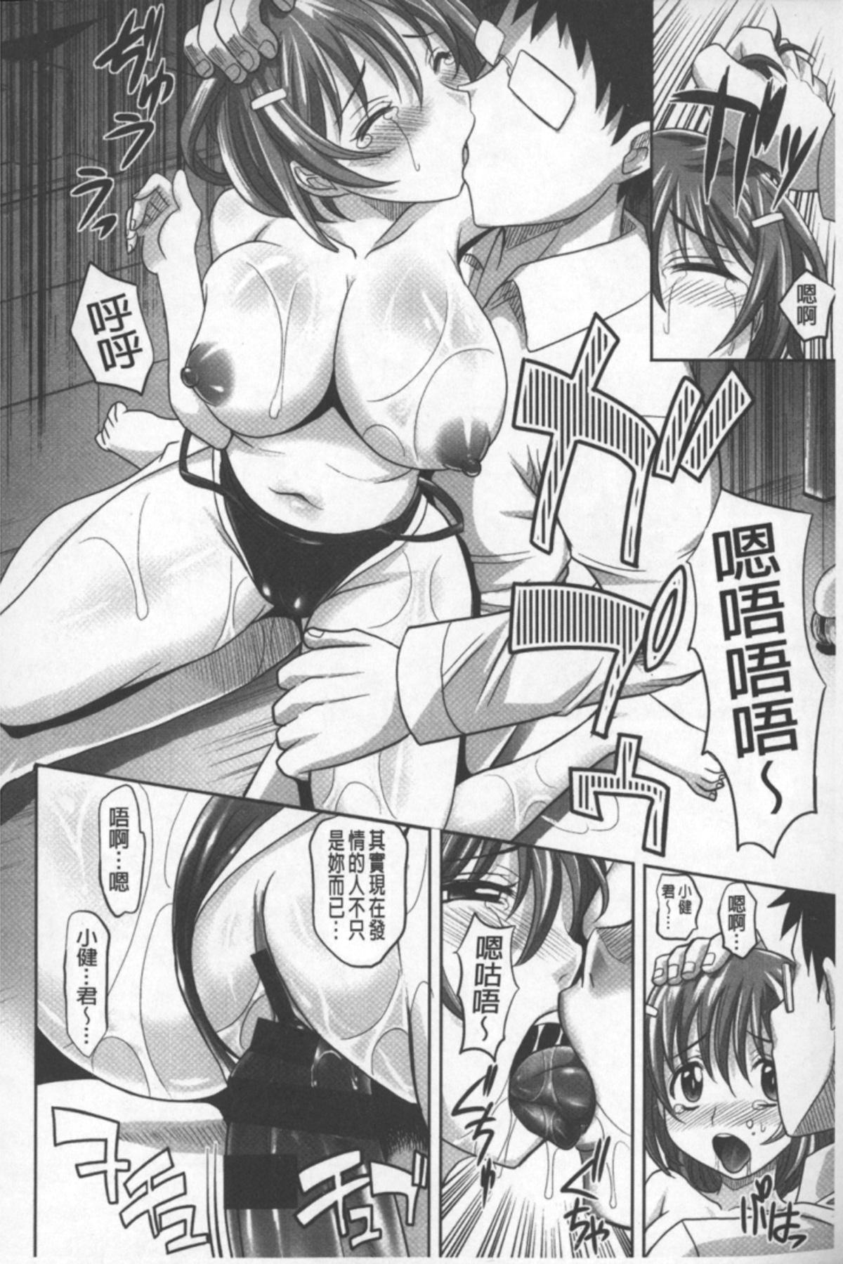 Onesho   淫姊正太 164