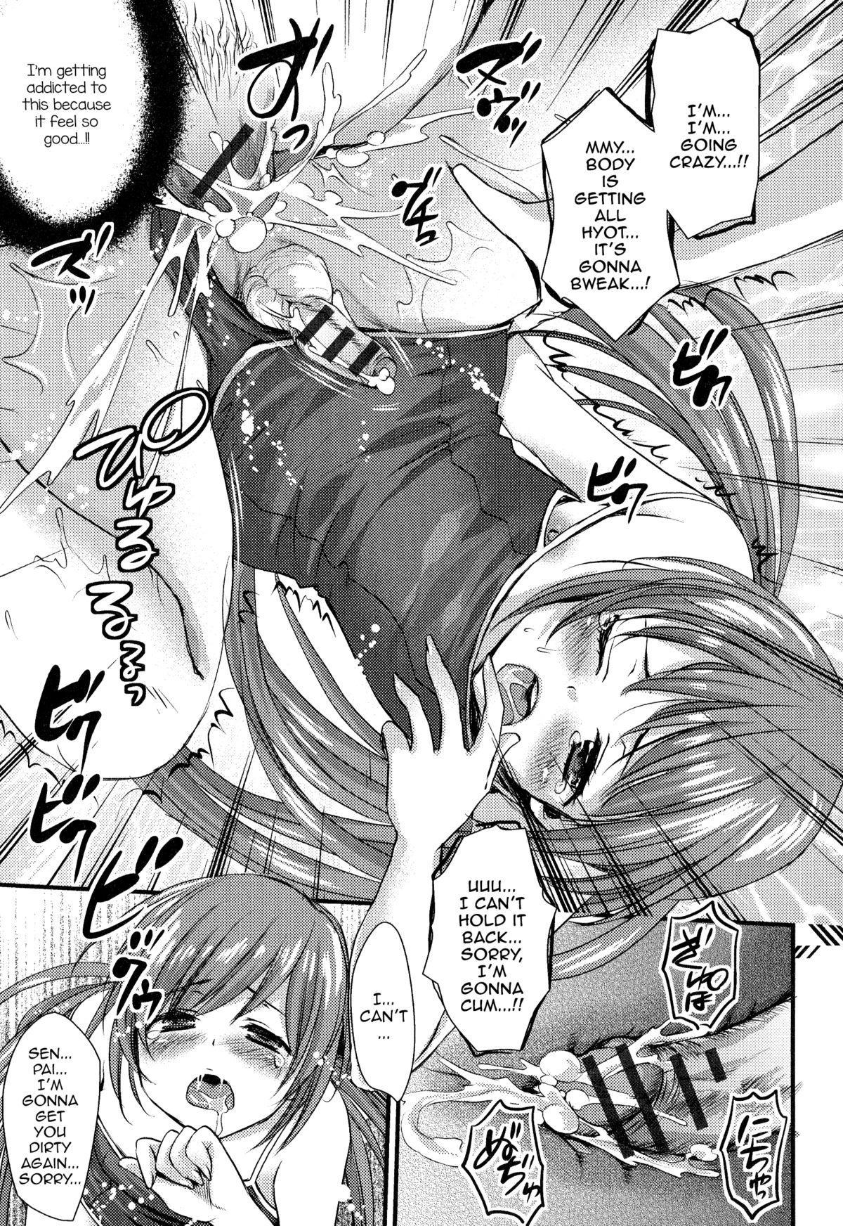 Iruka no Ohimesama!? ni Koishita Ken 14