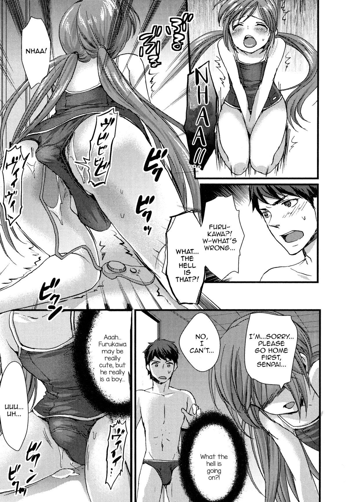 Iruka no Ohimesama!? ni Koishita Ken 6