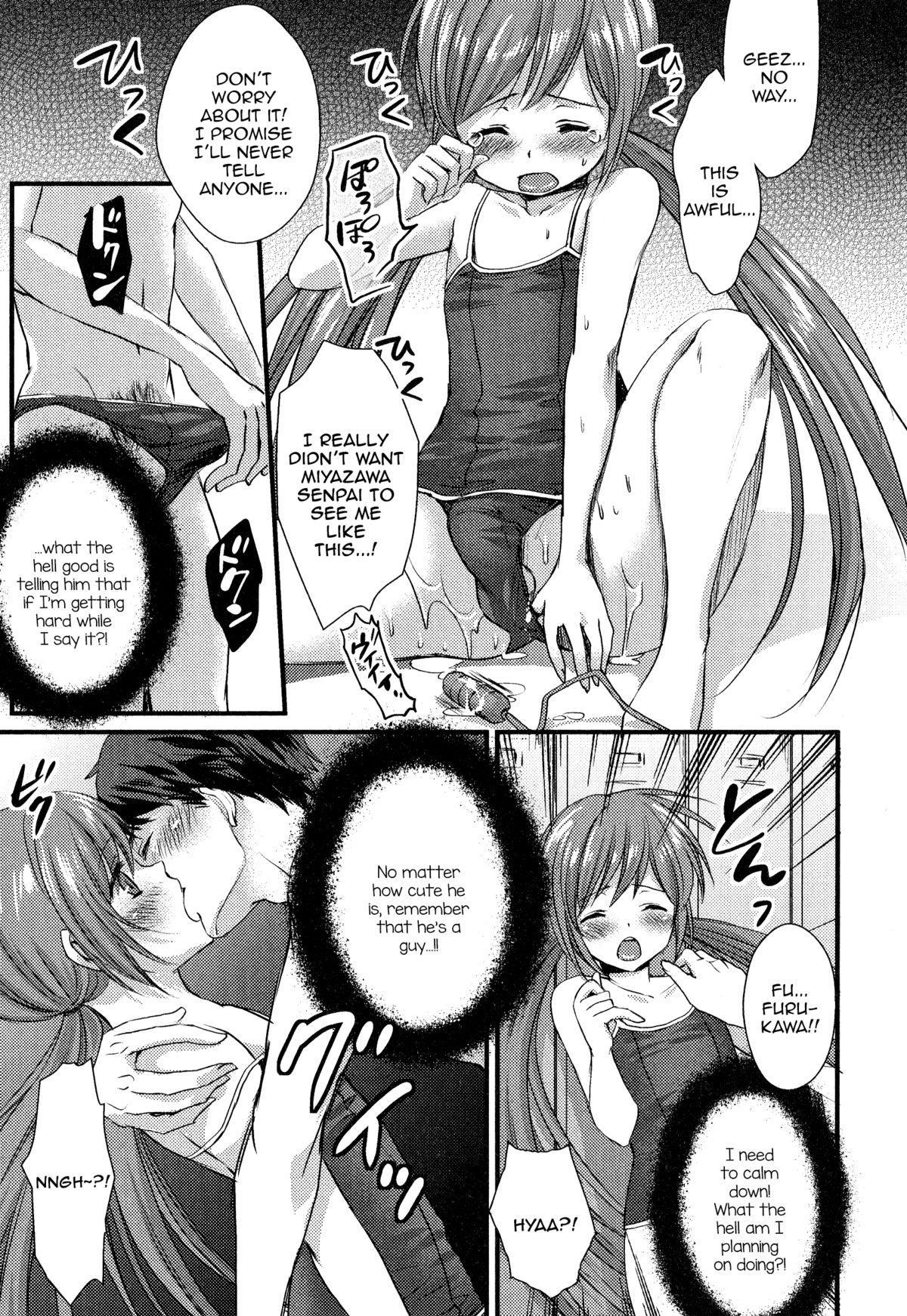 Iruka no Ohimesama!? ni Koishita Ken 8