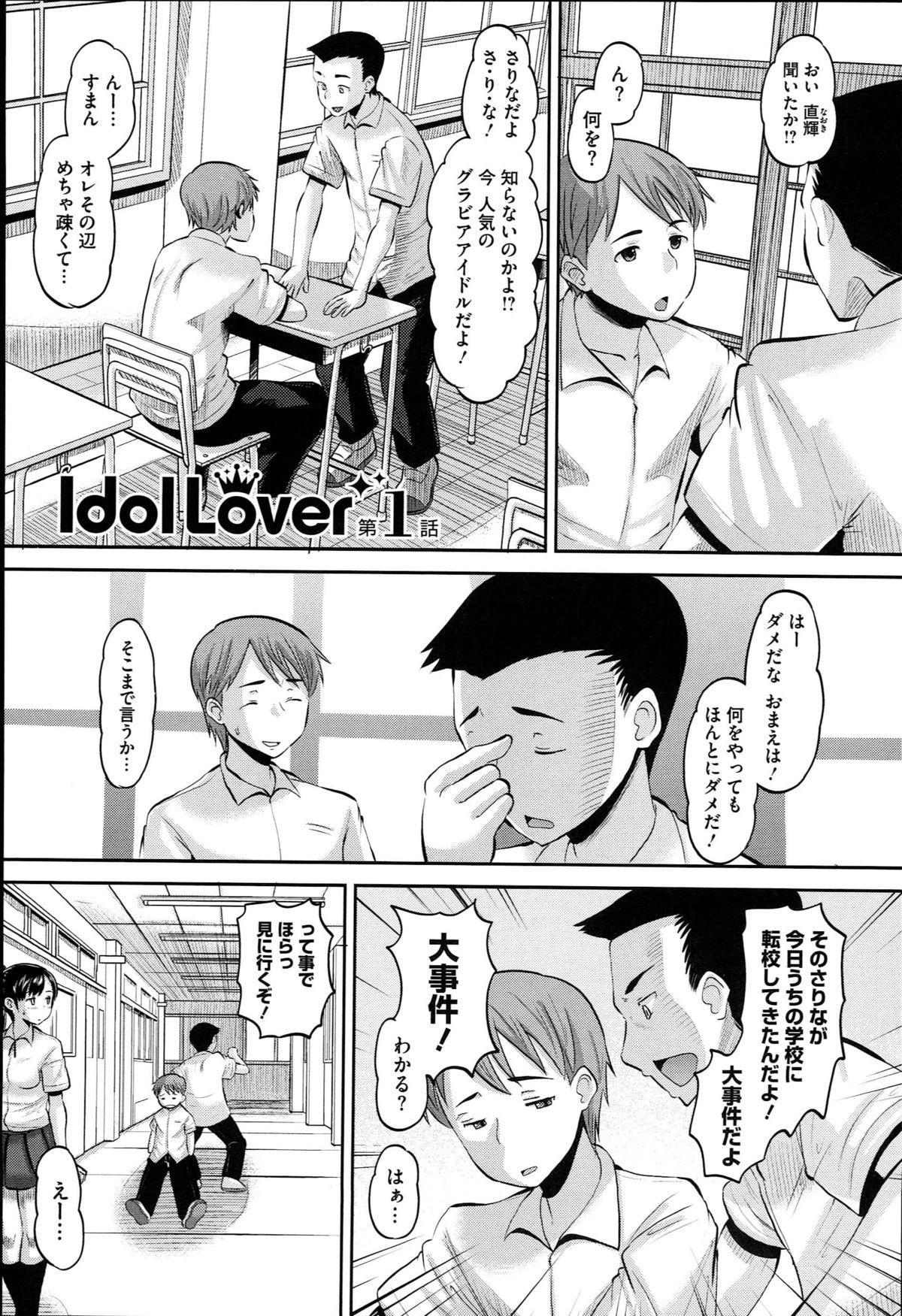 Idol Lover 6