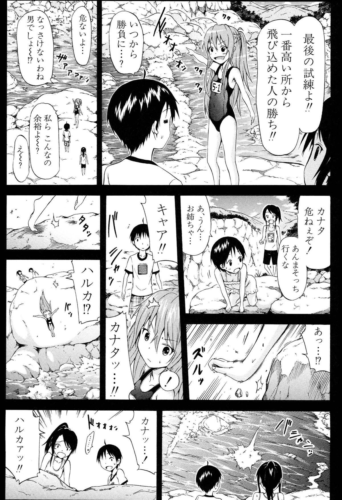 Natsumitsu x Harem + Melonbooks Gentei Shousasshi 133