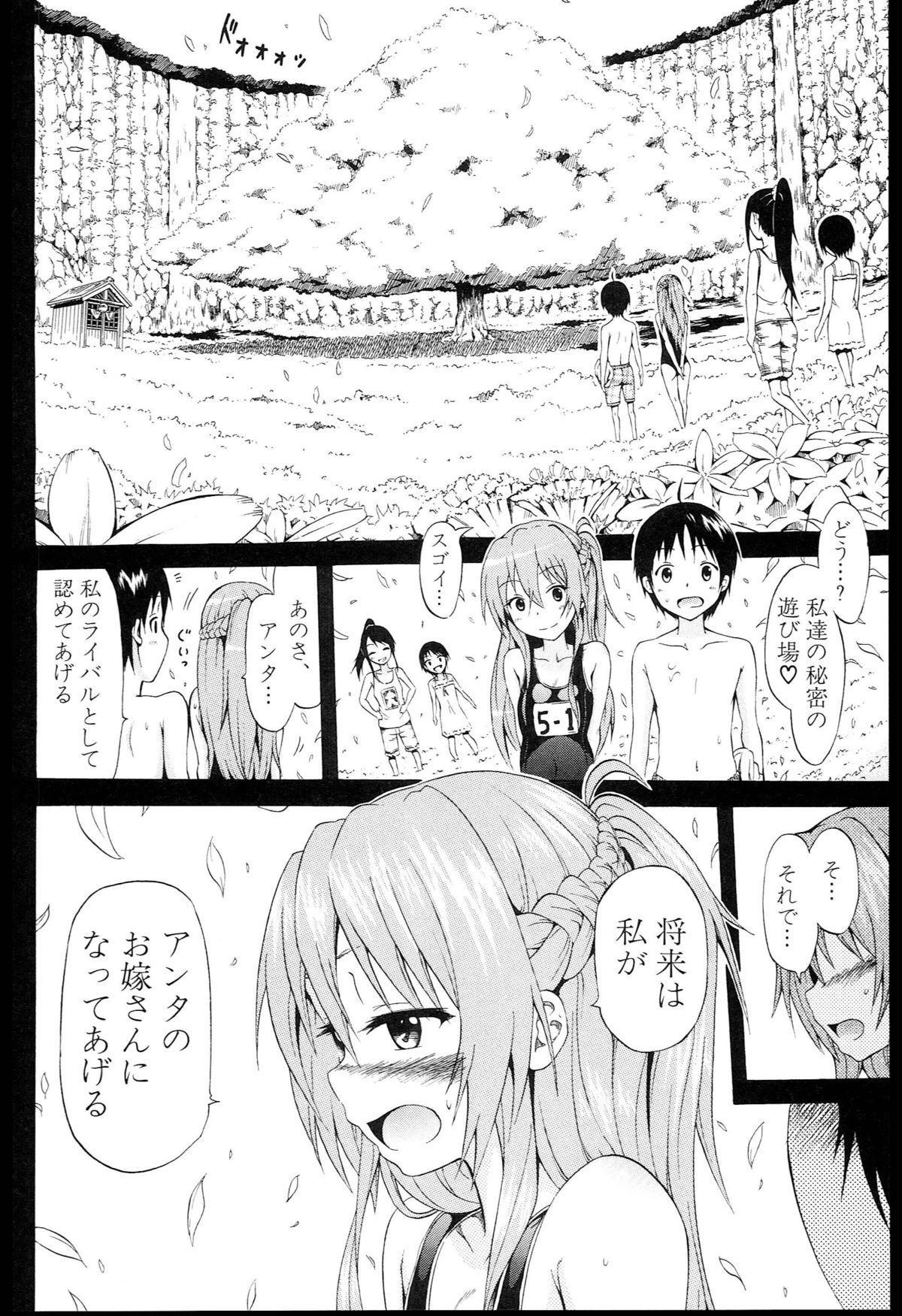Natsumitsu x Harem + Melonbooks Gentei Shousasshi 142