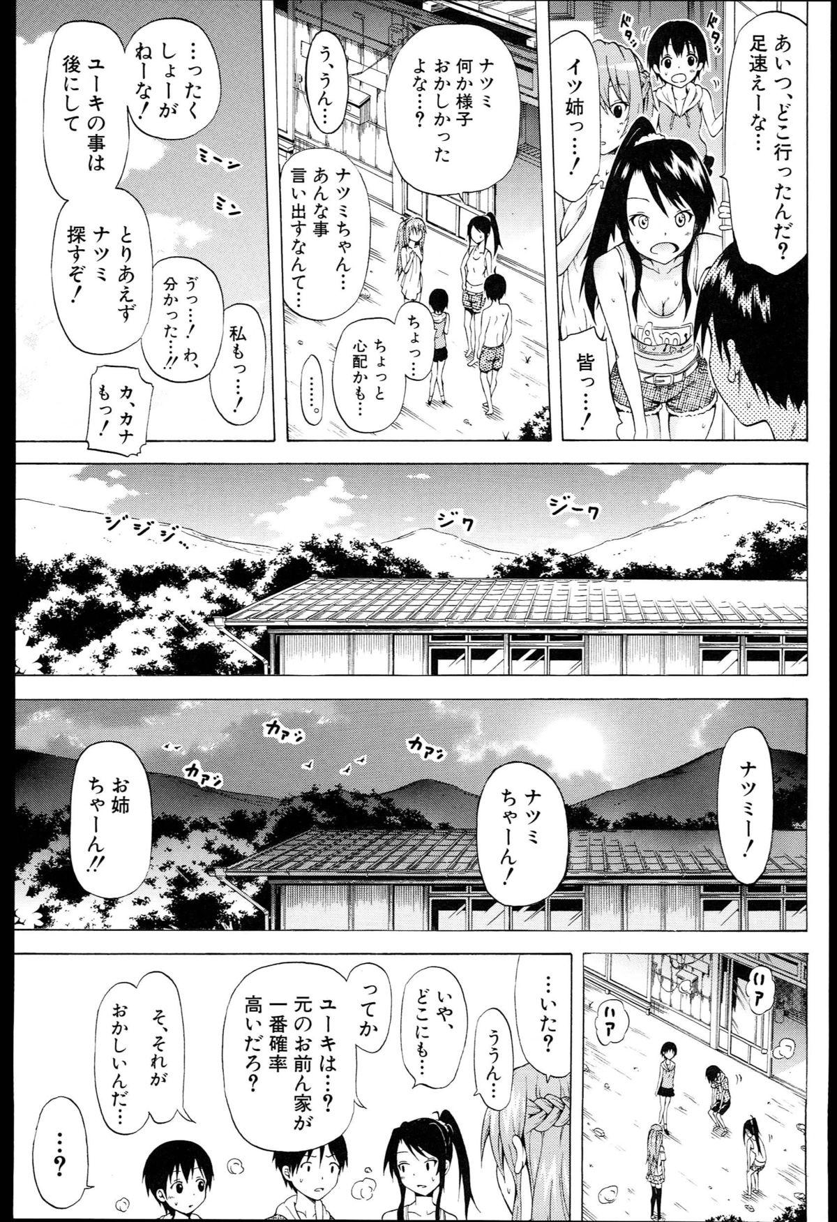 Natsumitsu x Harem + Melonbooks Gentei Shousasshi 163