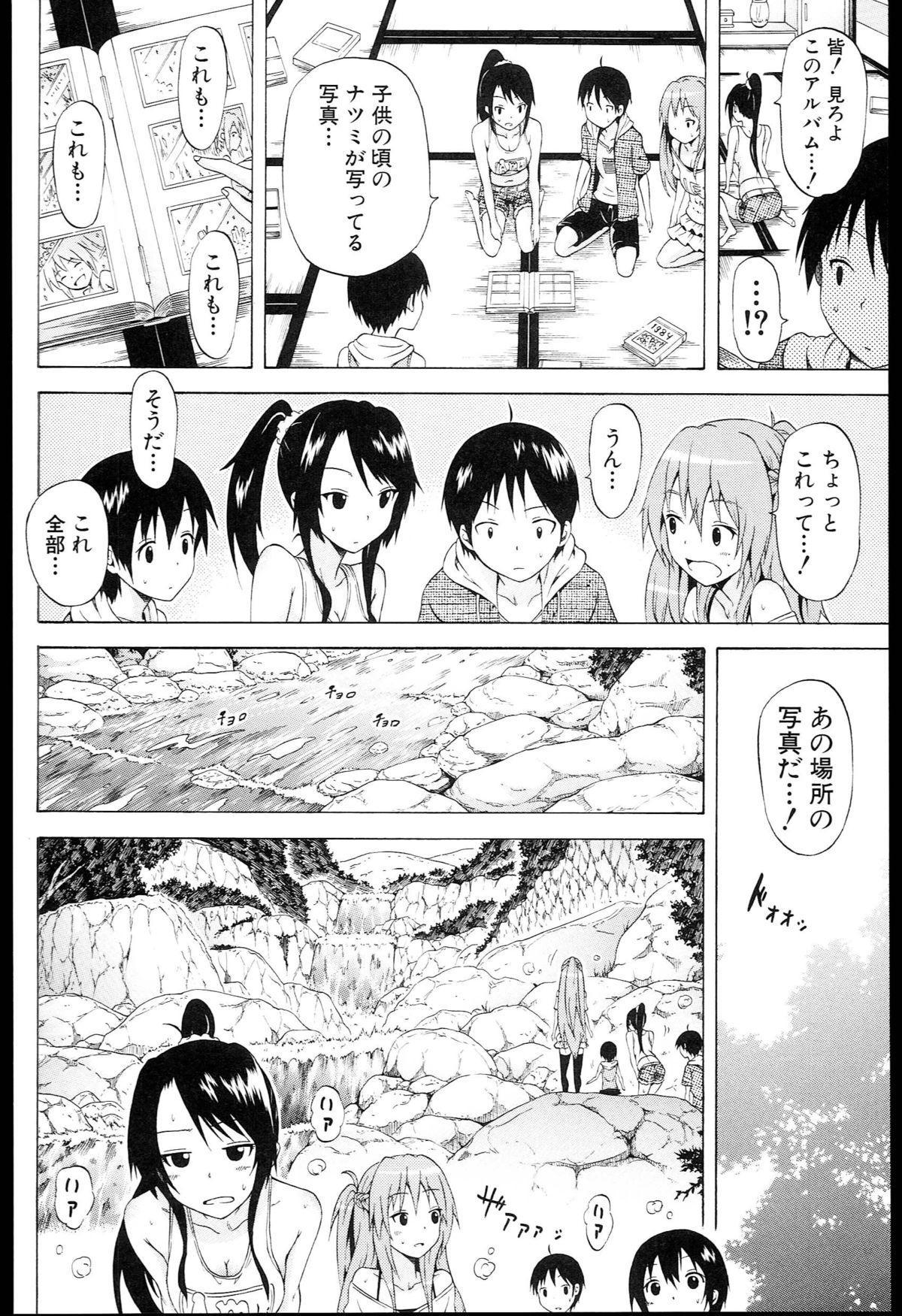 Natsumitsu x Harem + Melonbooks Gentei Shousasshi 166