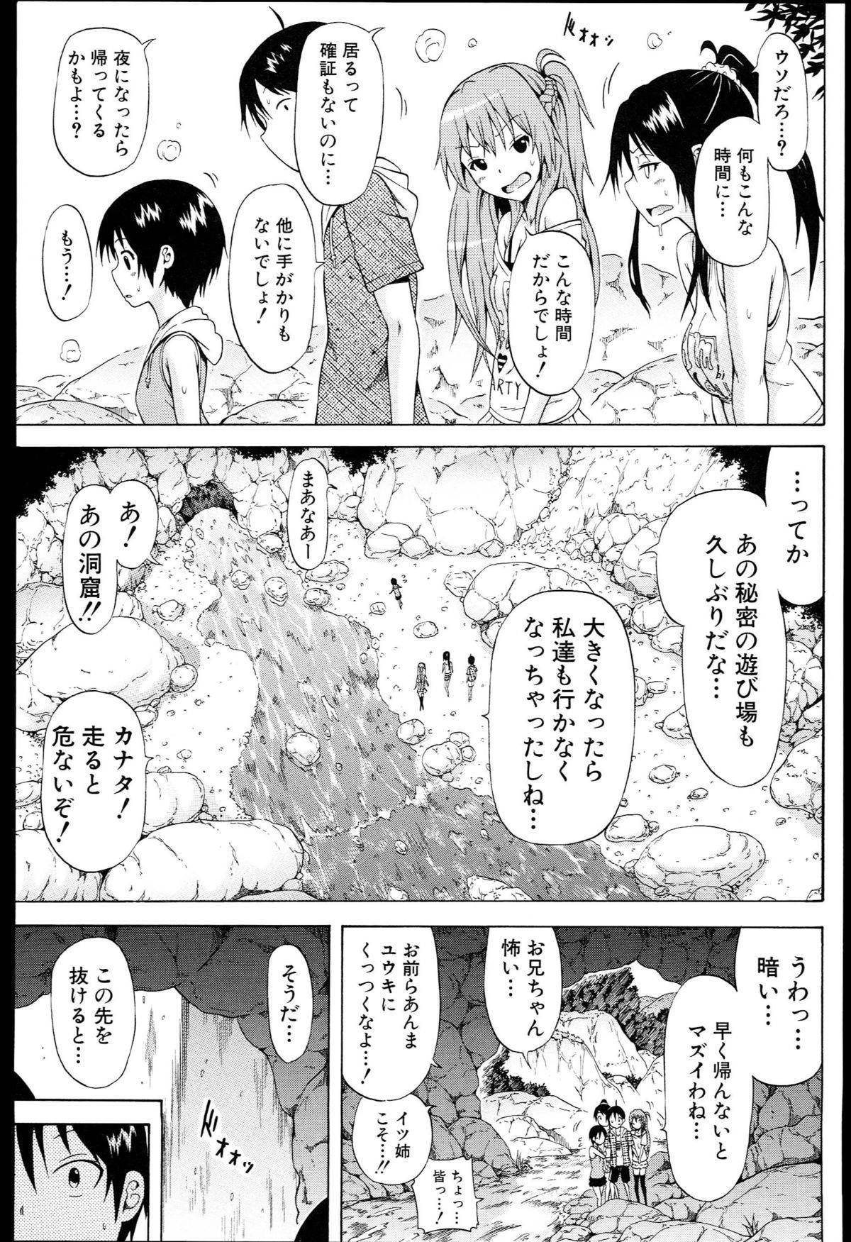 Natsumitsu x Harem + Melonbooks Gentei Shousasshi 167