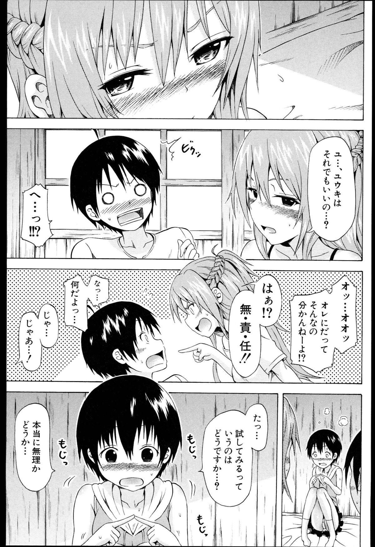 Natsumitsu x Harem + Melonbooks Gentei Shousasshi 175