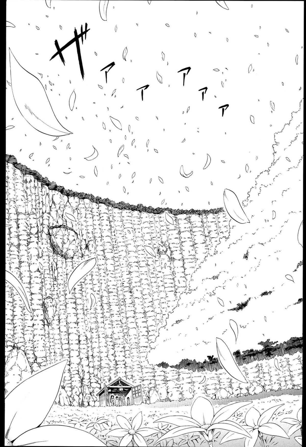 Natsumitsu x Harem + Melonbooks Gentei Shousasshi 199