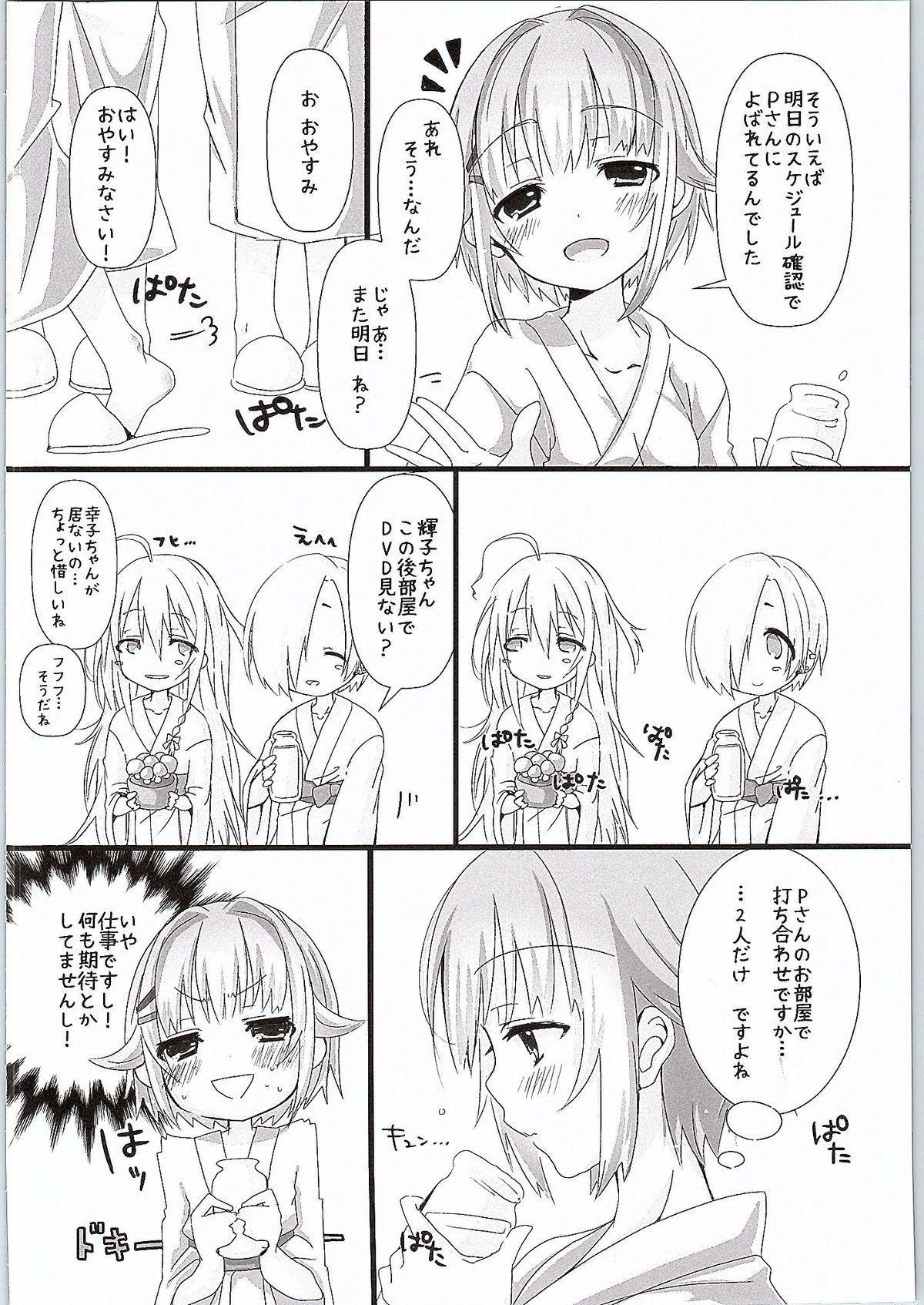 Yuagari Sachiko wa ii Sachiko 2
