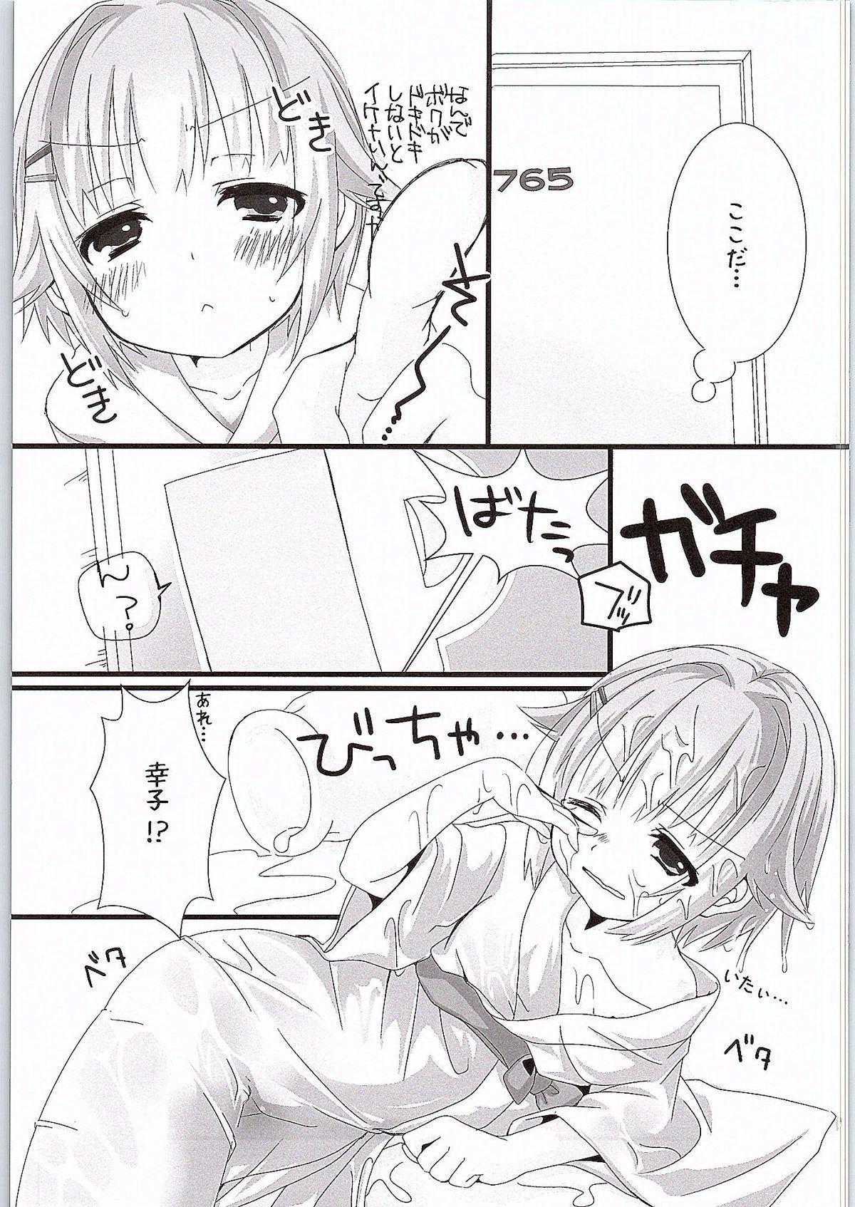 Yuagari Sachiko wa ii Sachiko 3