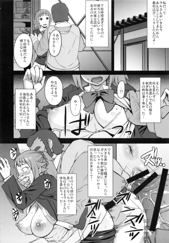Ecstasy Onsen 8