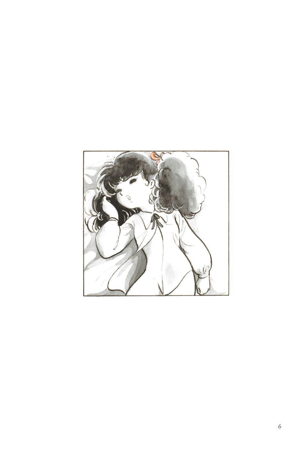 Azuma Hideo Sakuhin Shuusei - Yoru no Tobari no Naka de 10
