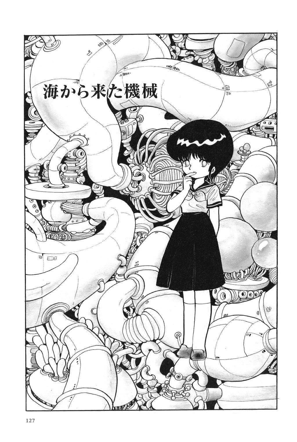 Azuma Hideo Sakuhin Shuusei - Yoru no Tobari no Naka de 129