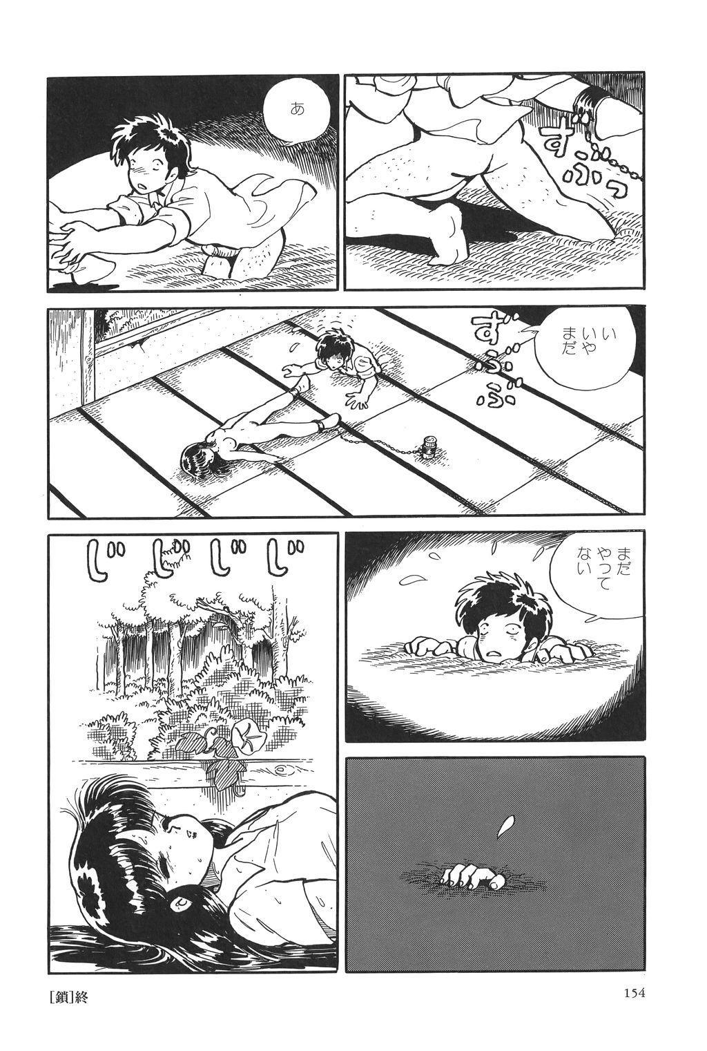 Azuma Hideo Sakuhin Shuusei - Yoru no Tobari no Naka de 156