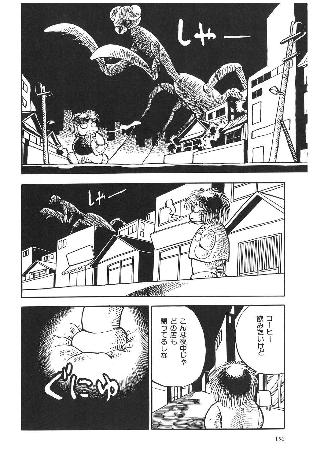 Azuma Hideo Sakuhin Shuusei - Yoru no Tobari no Naka de 158