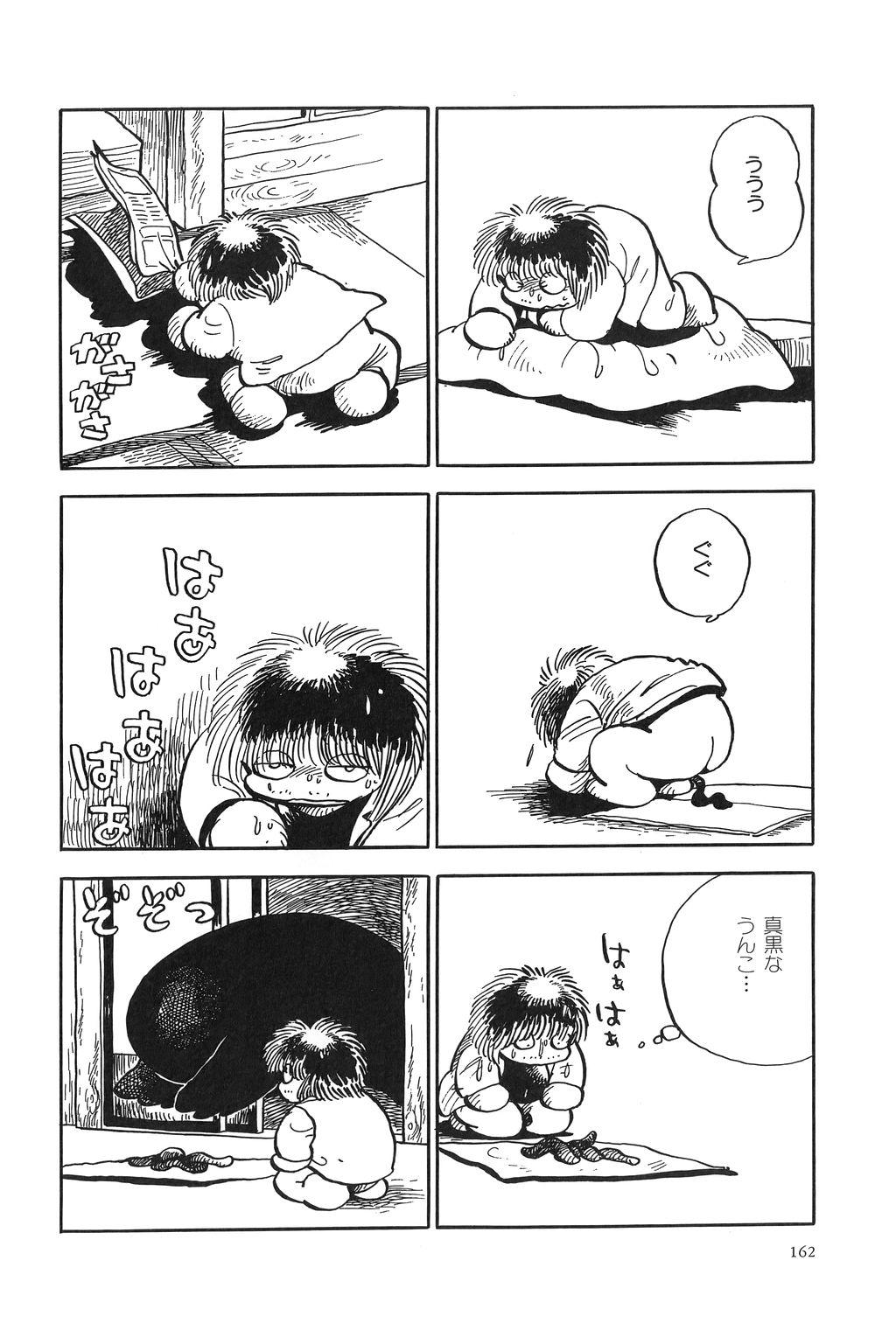 Azuma Hideo Sakuhin Shuusei - Yoru no Tobari no Naka de 164