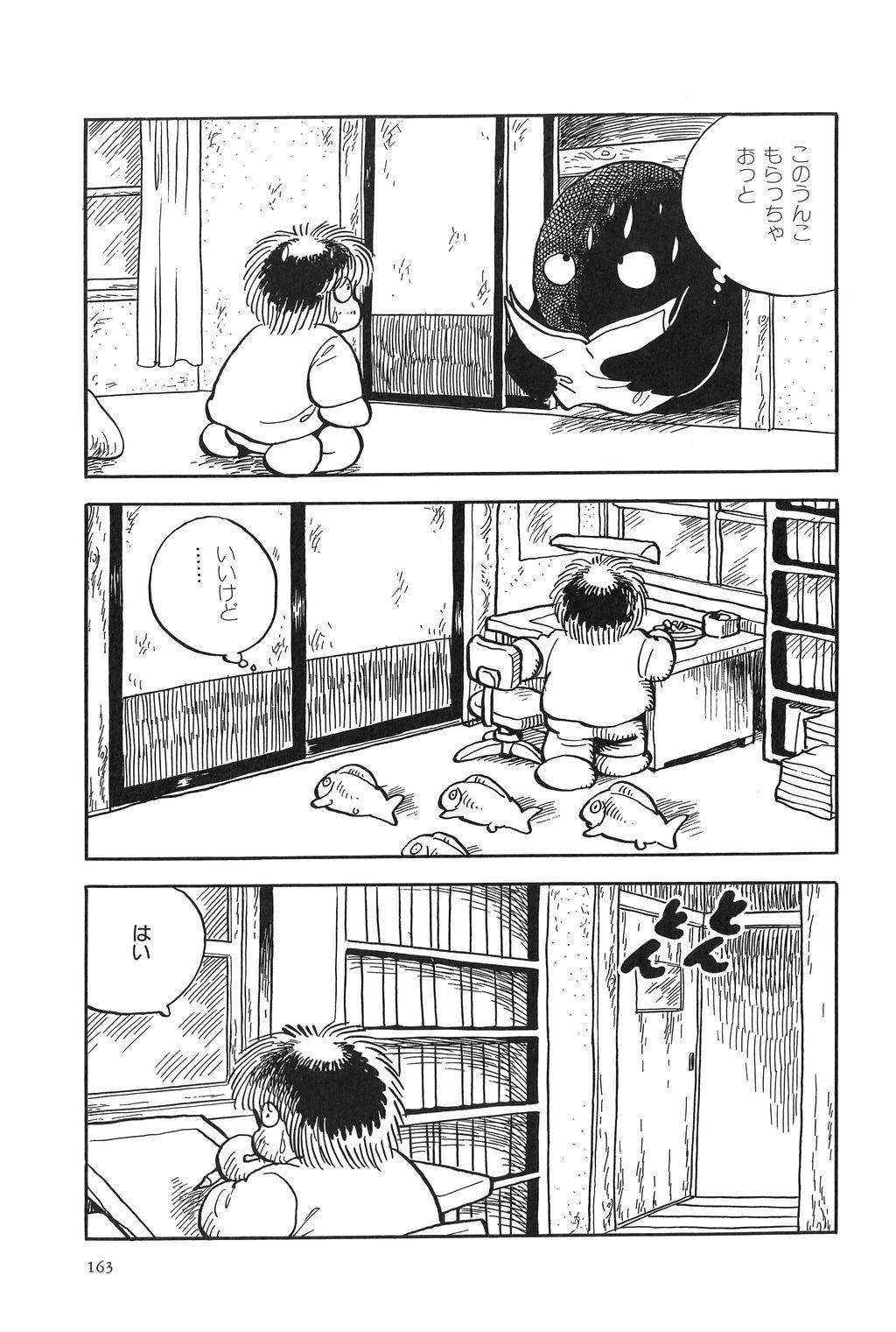 Azuma Hideo Sakuhin Shuusei - Yoru no Tobari no Naka de 165