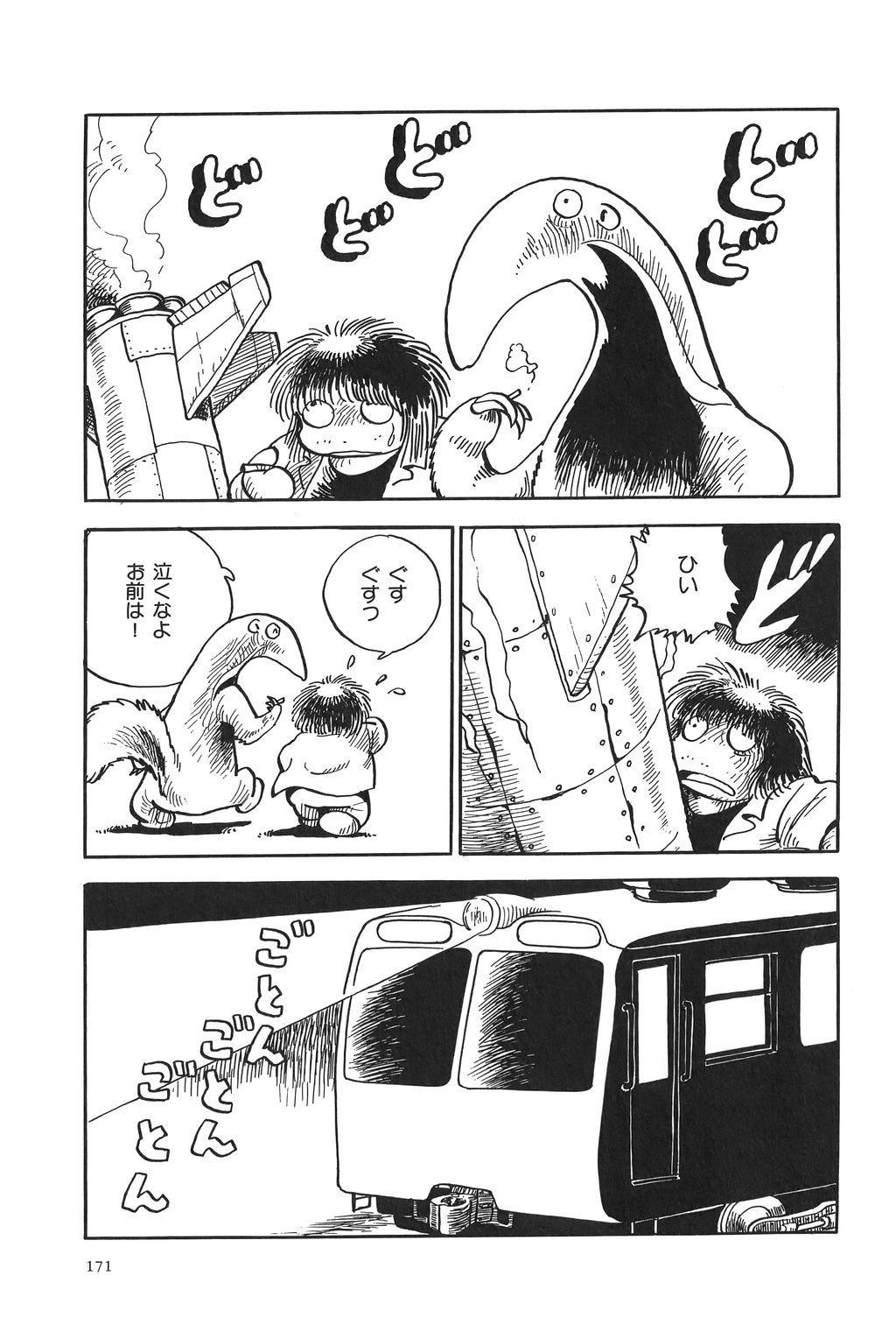 Azuma Hideo Sakuhin Shuusei - Yoru no Tobari no Naka de 173