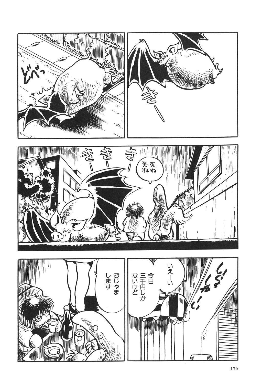 Azuma Hideo Sakuhin Shuusei - Yoru no Tobari no Naka de 178