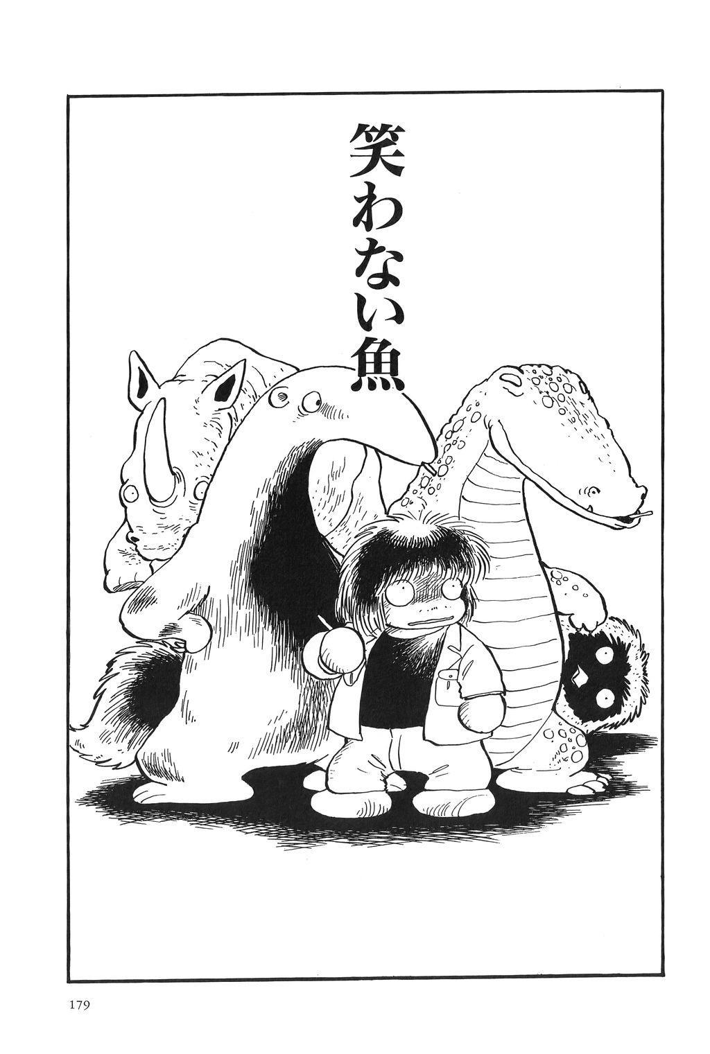 Azuma Hideo Sakuhin Shuusei - Yoru no Tobari no Naka de 181