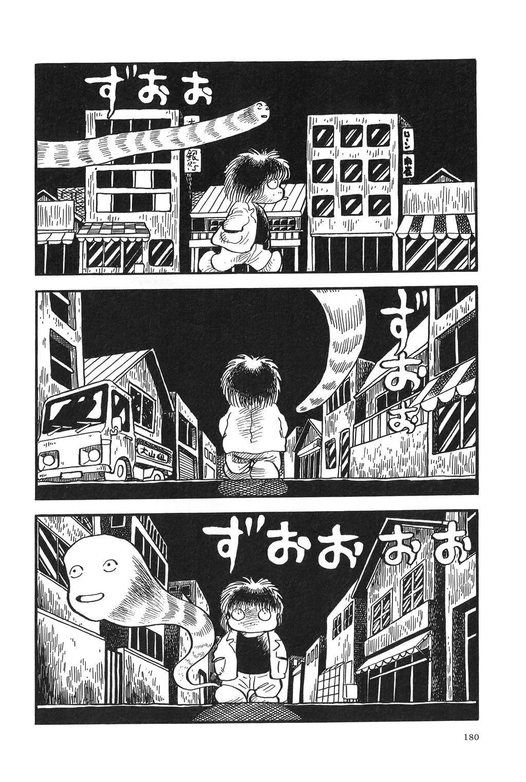 Azuma Hideo Sakuhin Shuusei - Yoru no Tobari no Naka de 182