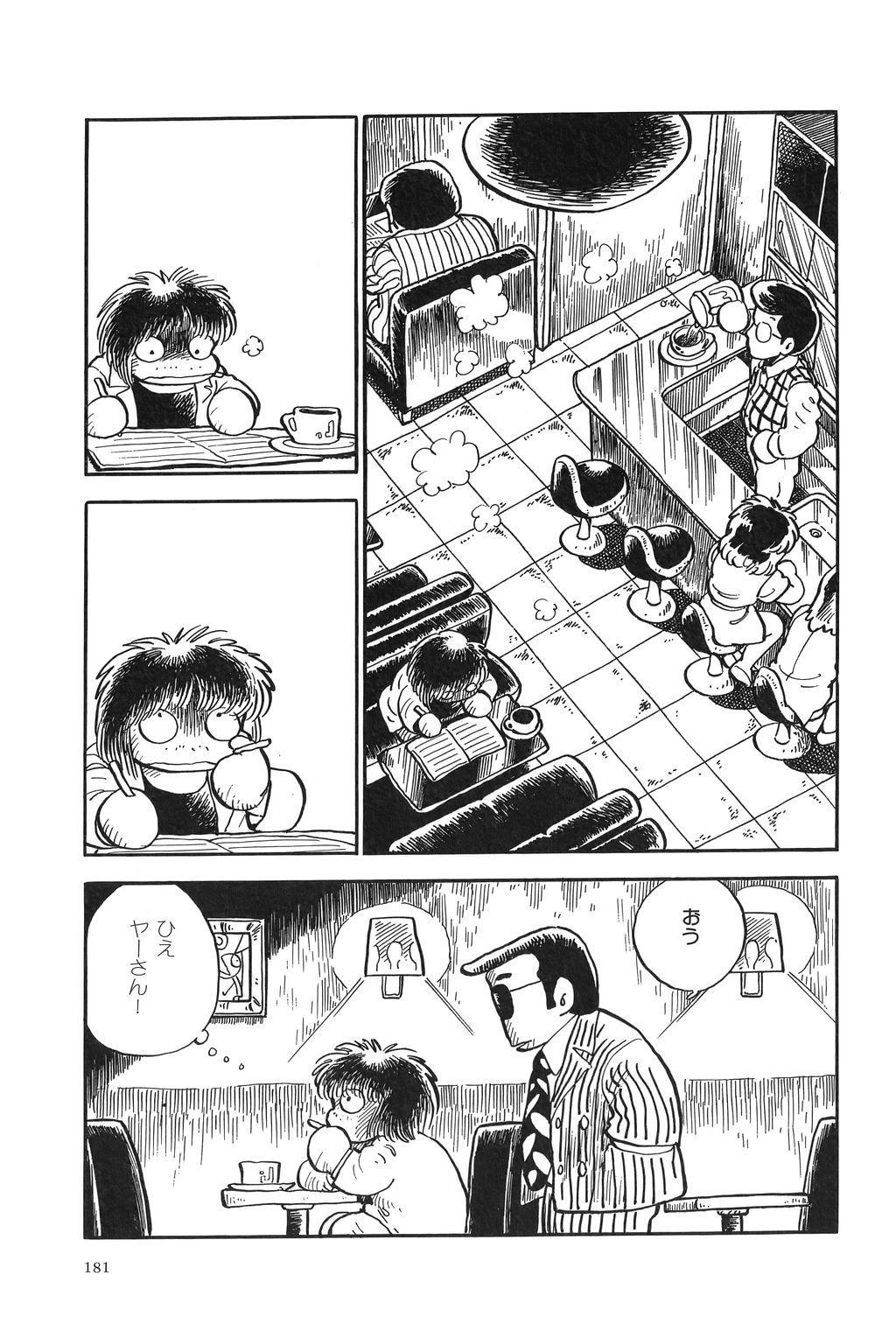 Azuma Hideo Sakuhin Shuusei - Yoru no Tobari no Naka de 183