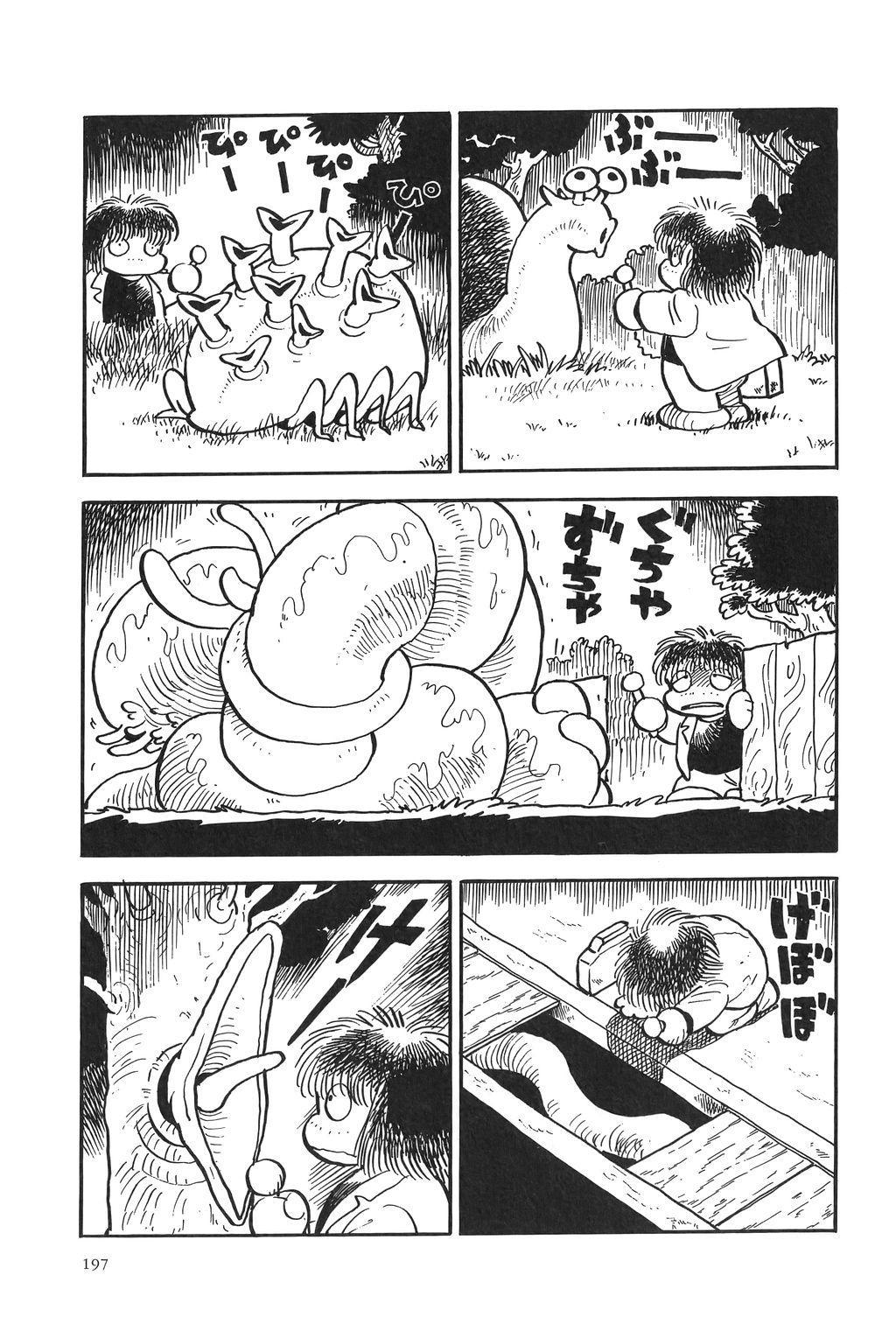 Azuma Hideo Sakuhin Shuusei - Yoru no Tobari no Naka de 199