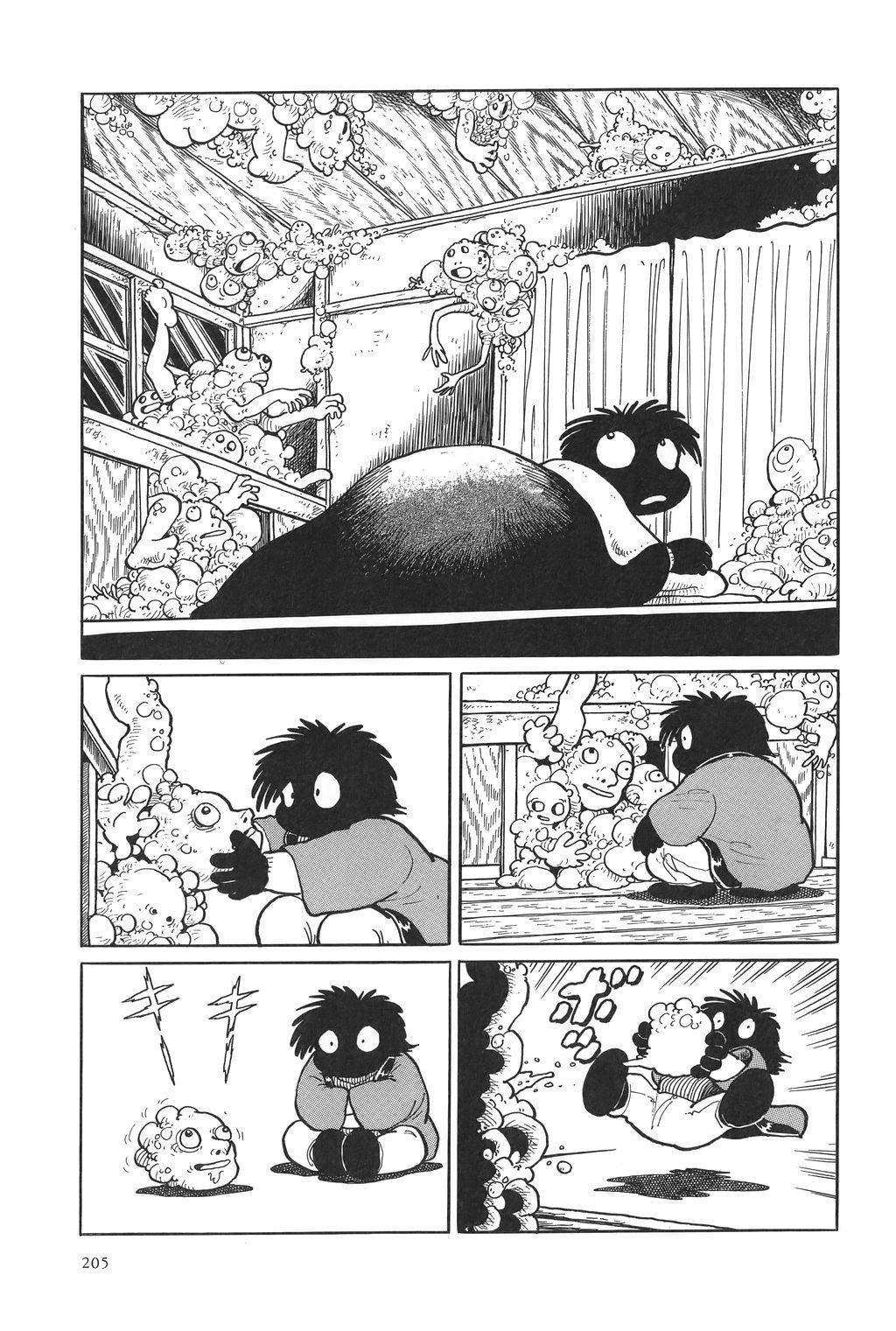 Azuma Hideo Sakuhin Shuusei - Yoru no Tobari no Naka de 207