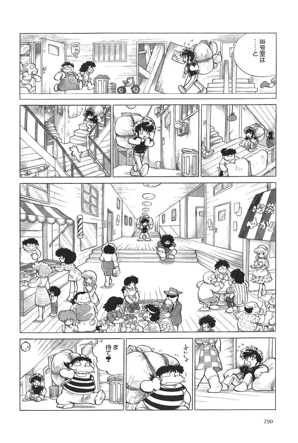 Azuma Hideo Sakuhin Shuusei - Yoru no Tobari no Naka de 291