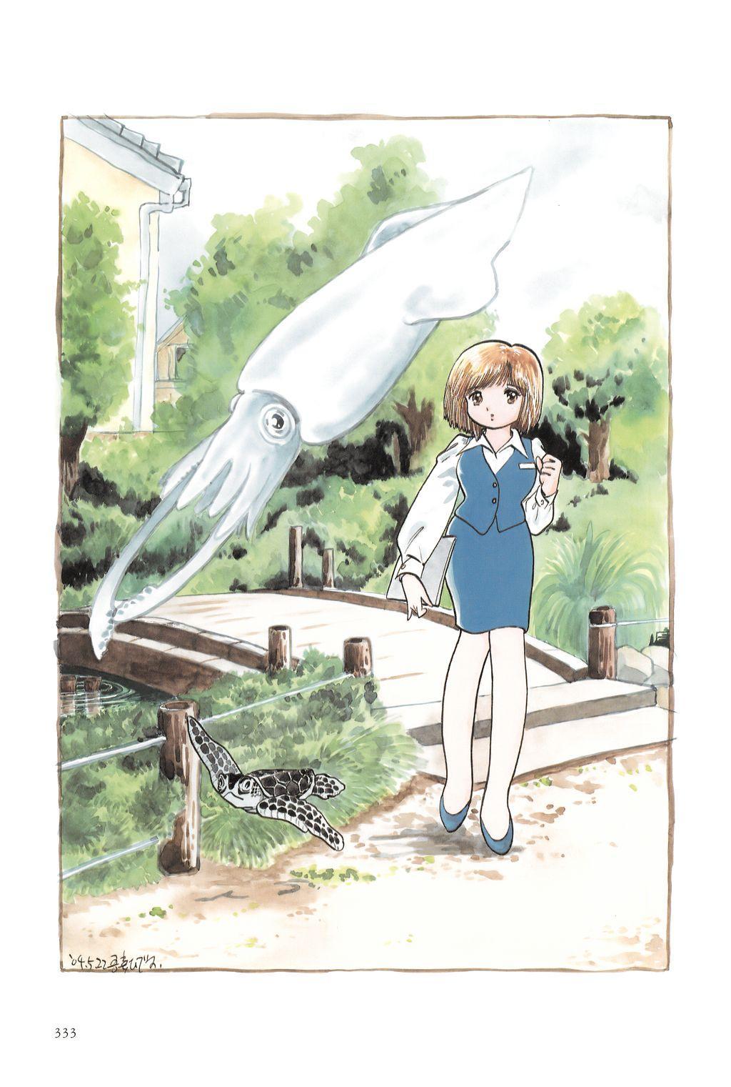 Azuma Hideo Sakuhin Shuusei - Yoru no Tobari no Naka de 334