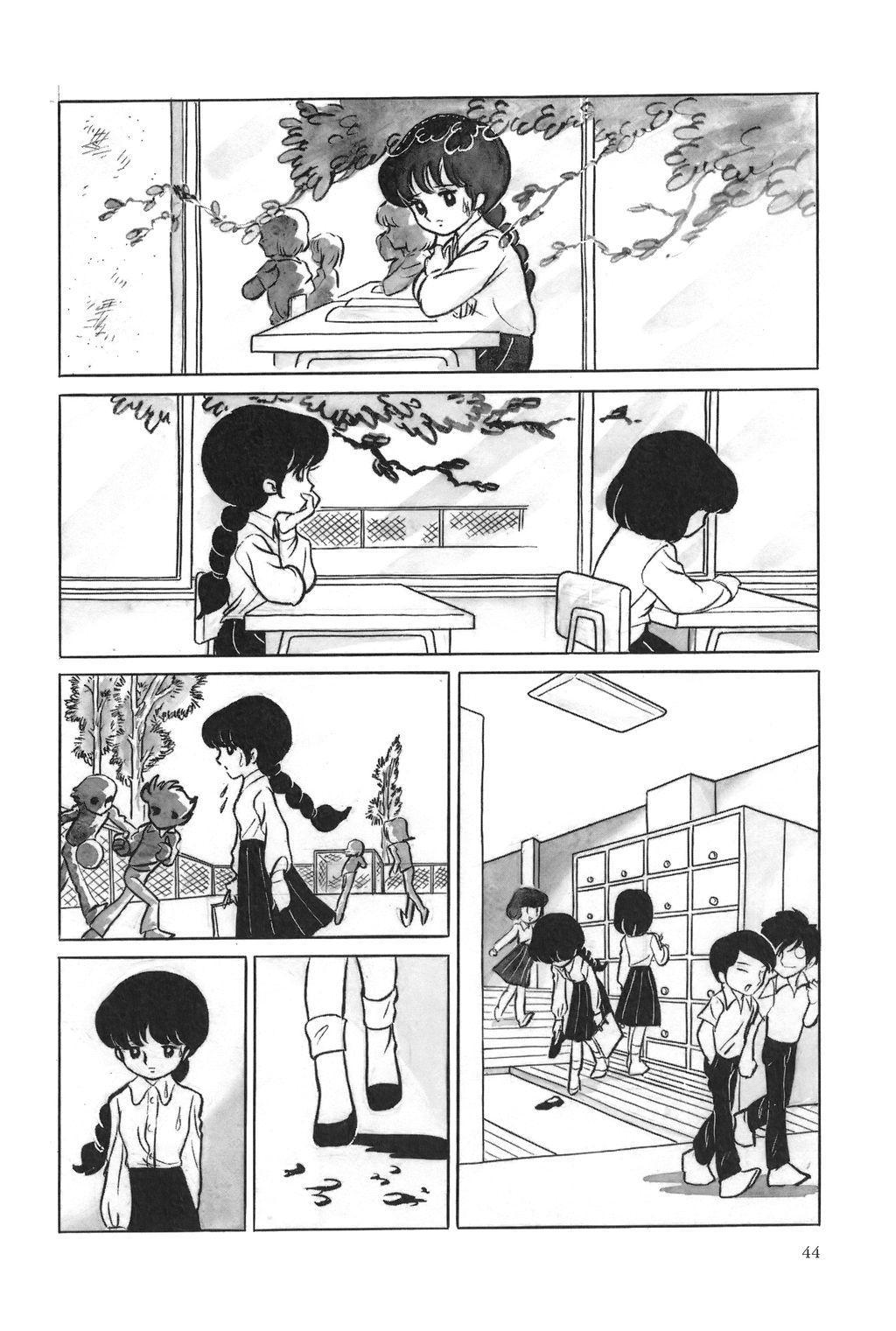 Azuma Hideo Sakuhin Shuusei - Yoru no Tobari no Naka de 48