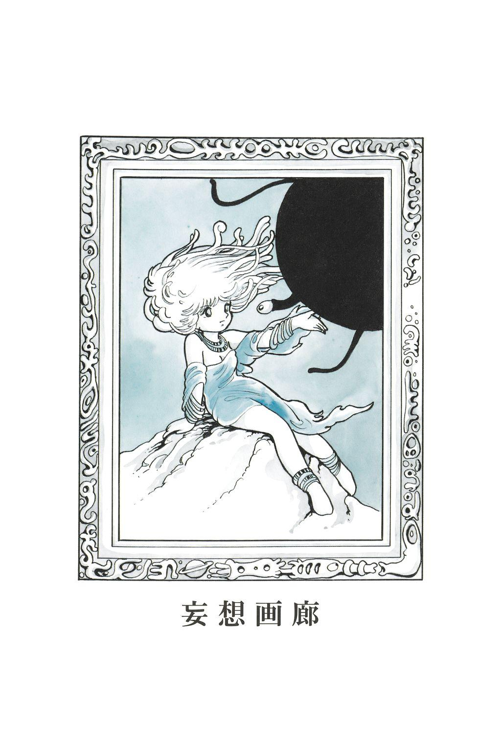 Azuma Hideo Sakuhin Shuusei - Yoru no Tobari no Naka de 91