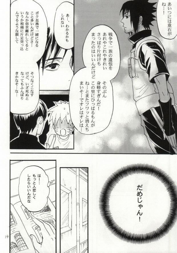 Apart ga Yabai node Tsuretekimashita 10
