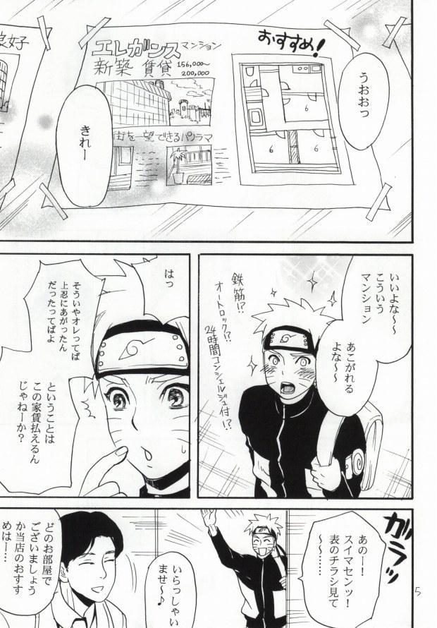 Apart ga Yabai node Tsuretekimashita 1