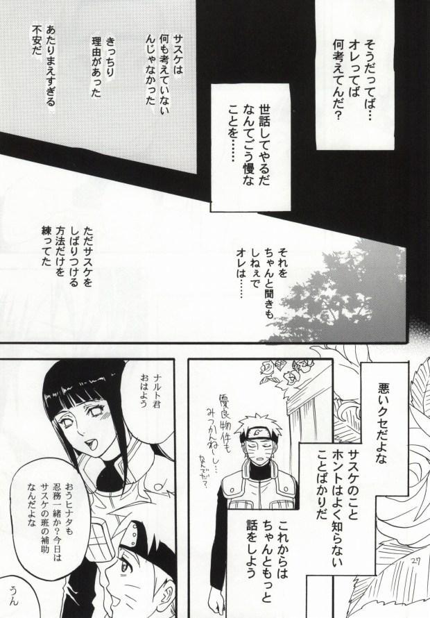Apart ga Yabai node Tsuretekimashita 23