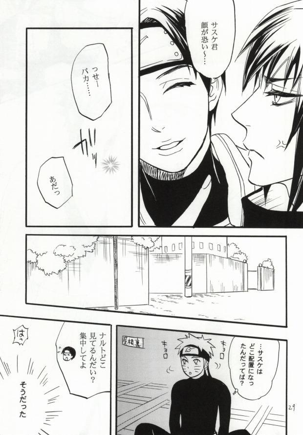 Apart ga Yabai node Tsuretekimashita 25