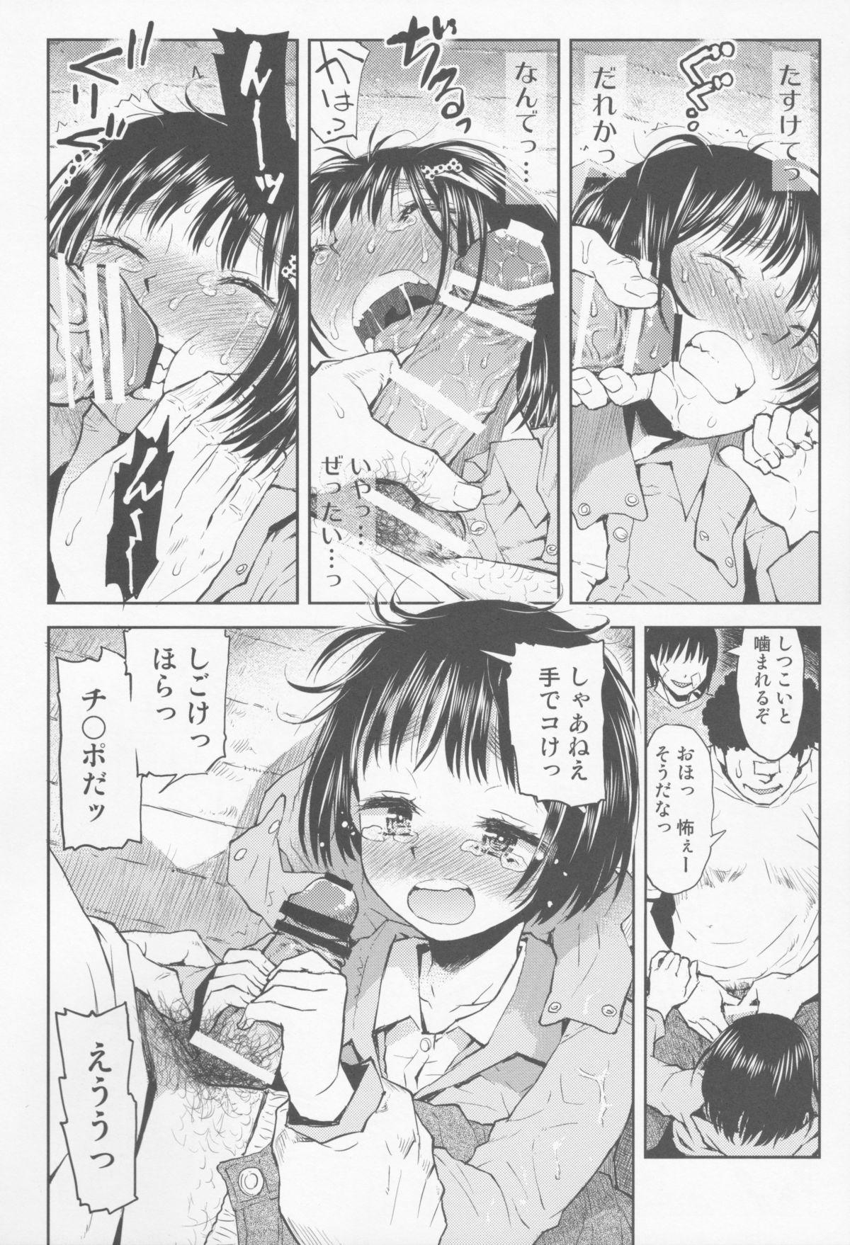 Tenchou no Musume 9