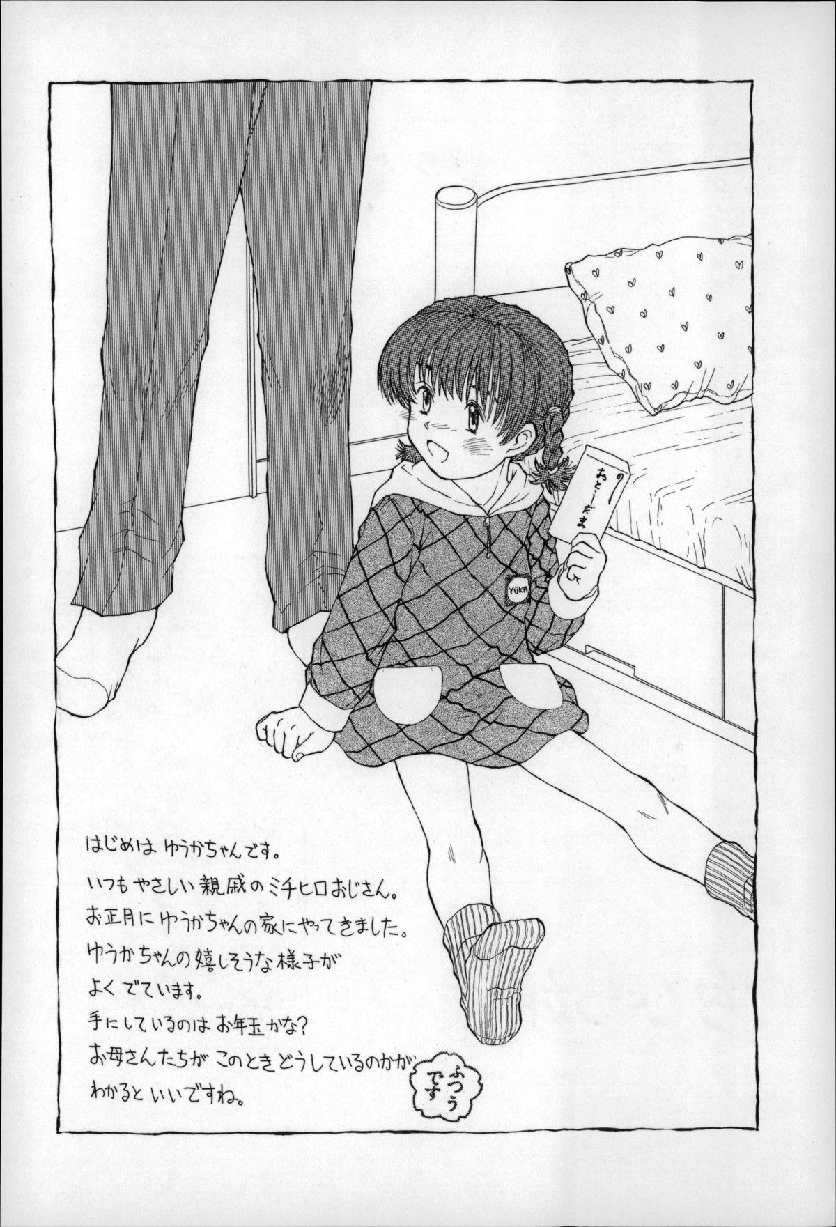 Otona wa Minaide! 128