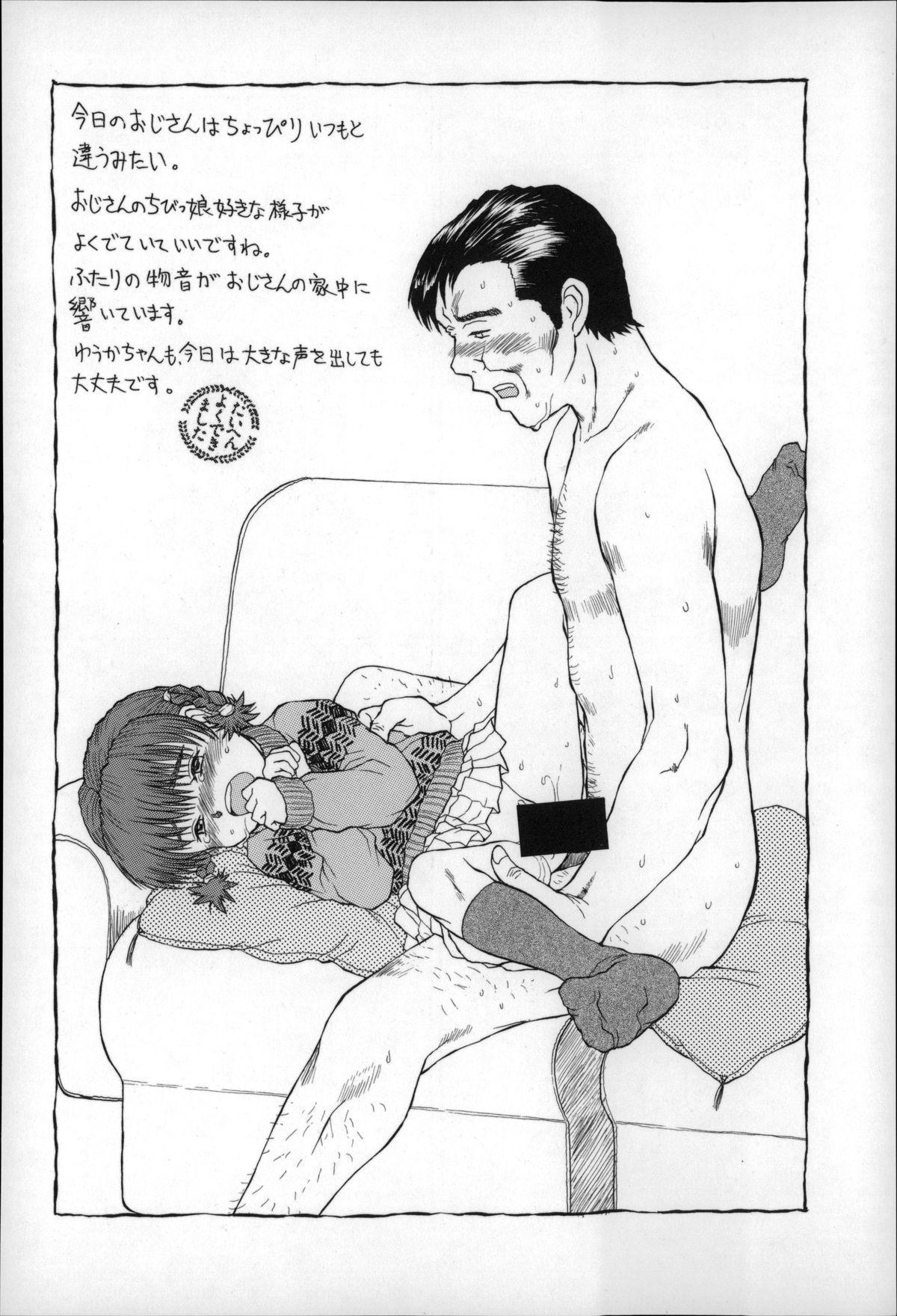Otona wa Minaide! 134