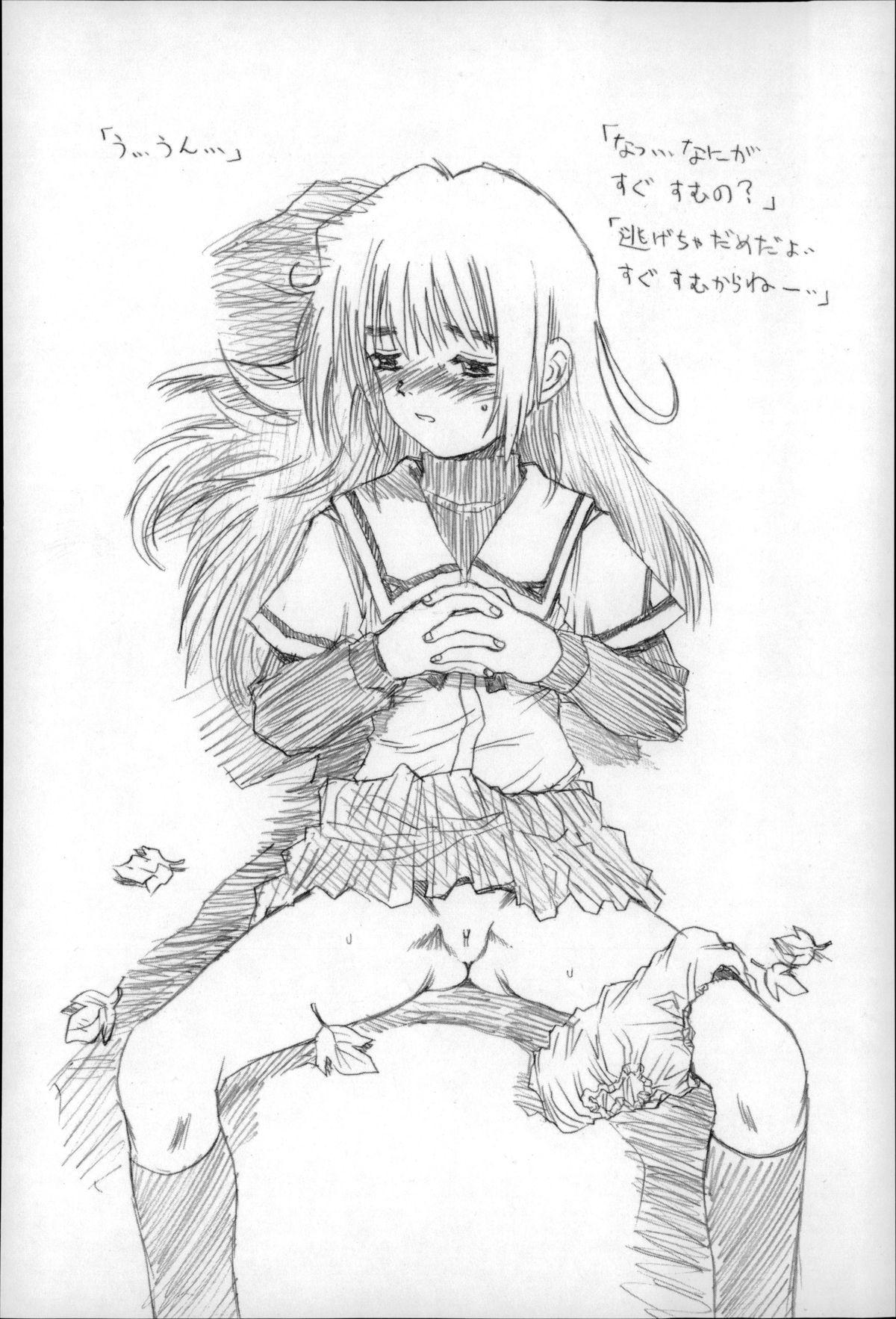 Otona wa Minaide! 148