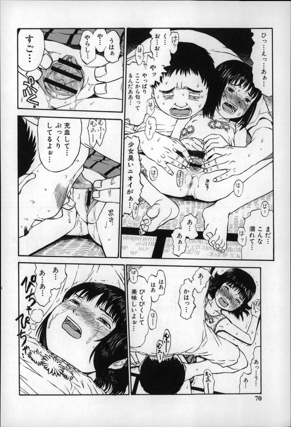 Otona wa Minaide! 68