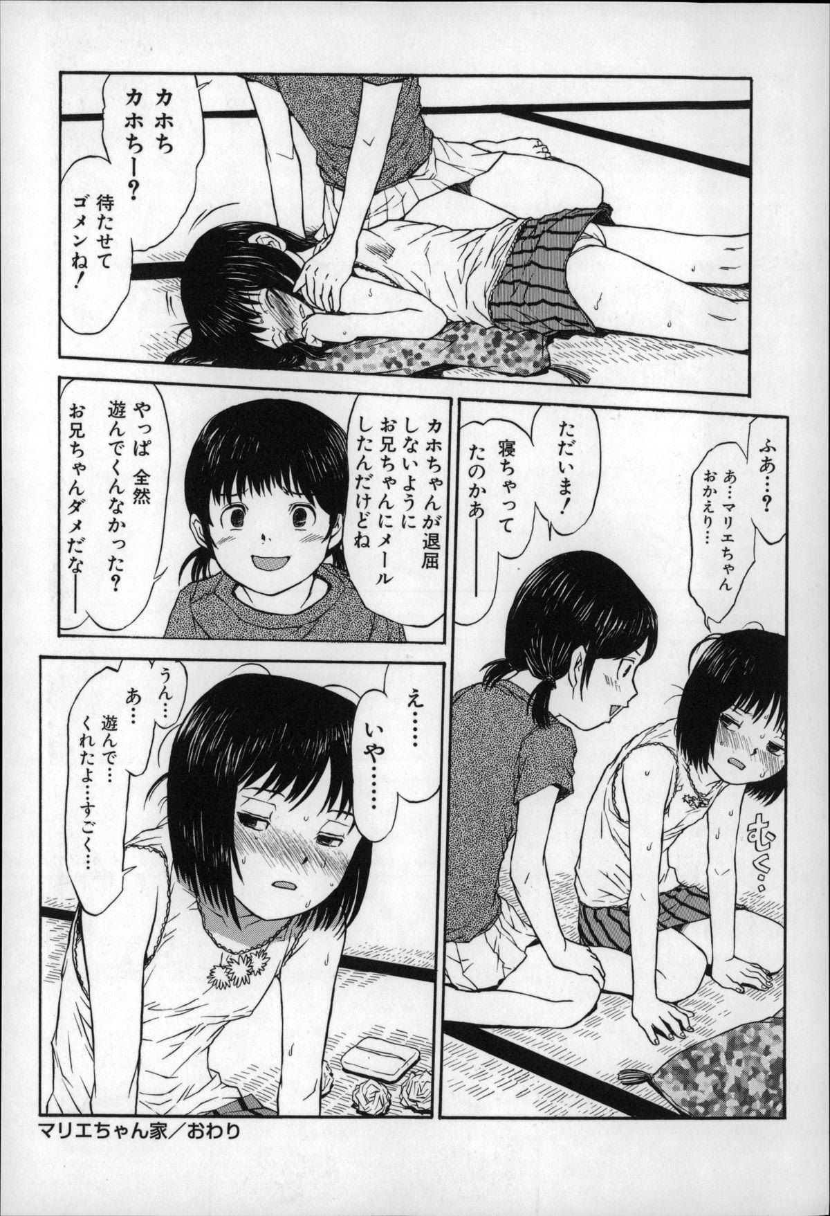Otona wa Minaide! 72