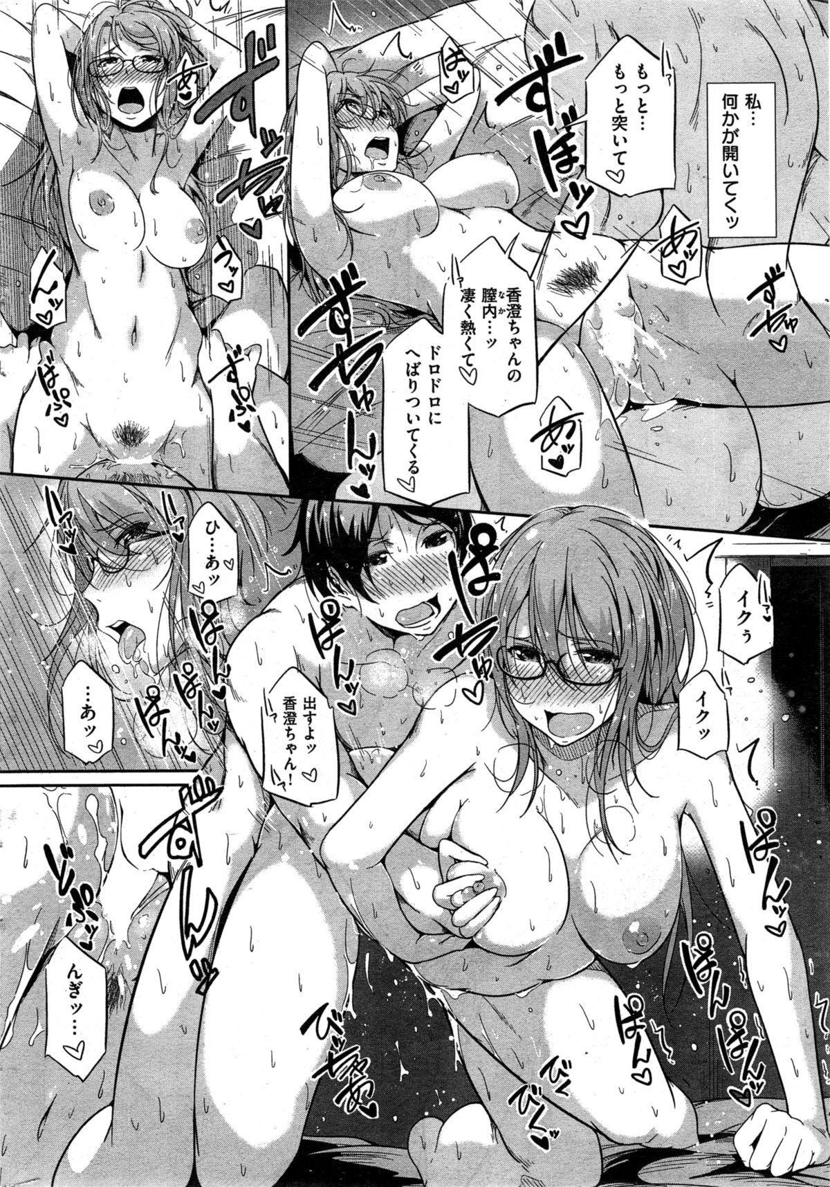 COMIC Kairakuten BEAST 2015-08 297